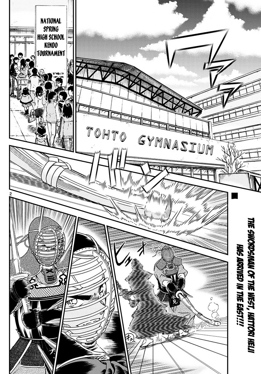 Detective Conan Chapter 990  Online Free Manga Read Image 3