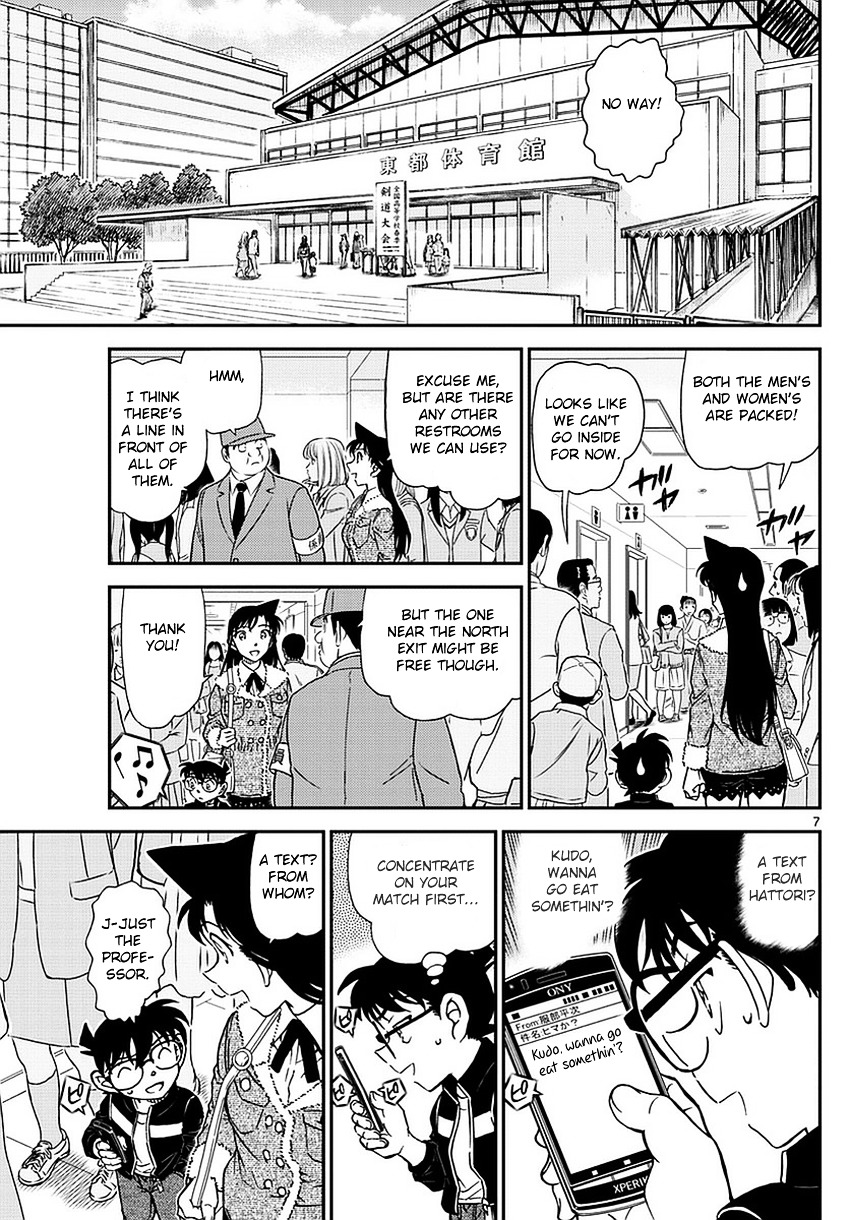 Detective Conan Chapter 990  Online Free Manga Read Image 8