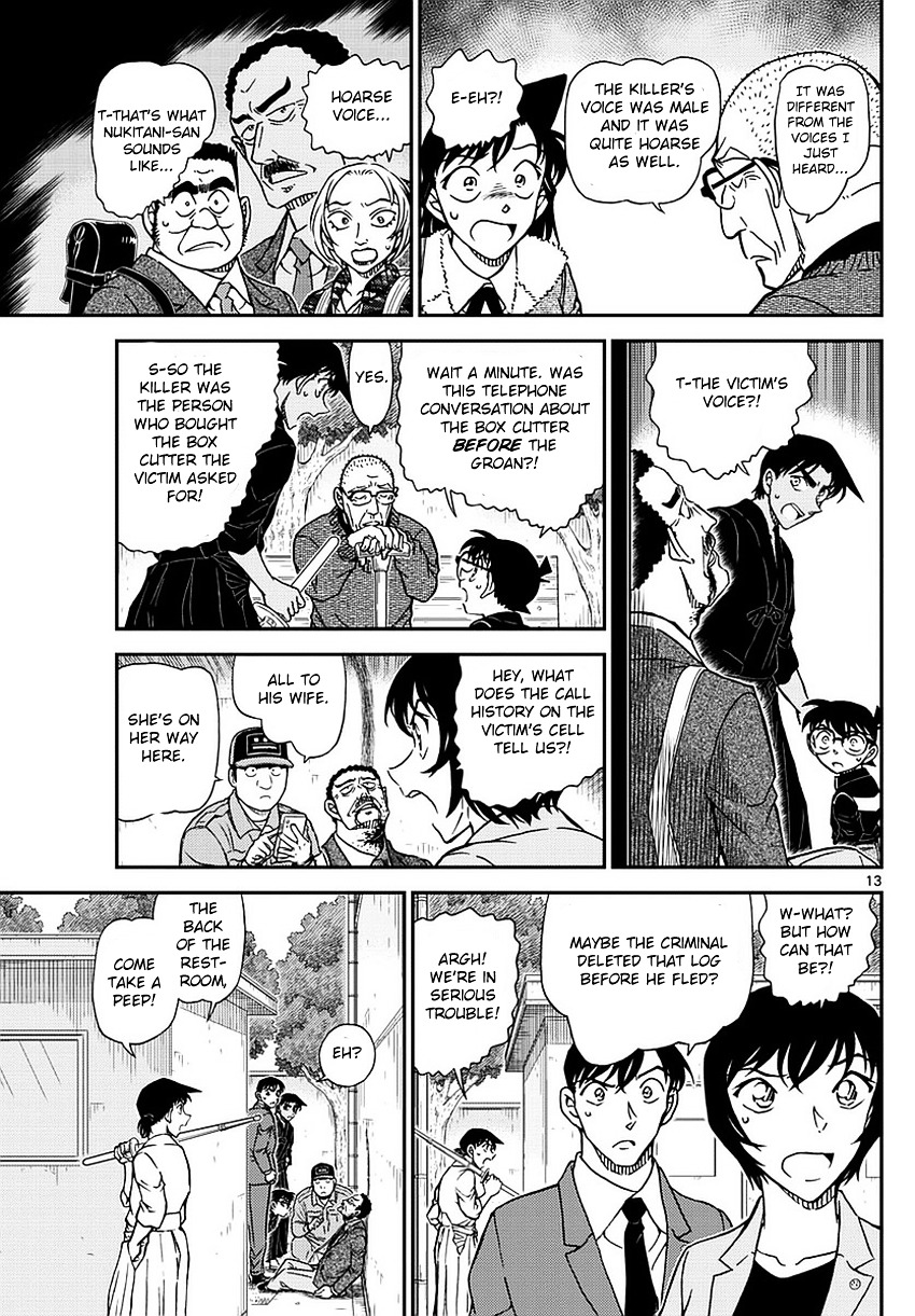 Detective Conan Chapter 991  Online Free Manga Read Image 14