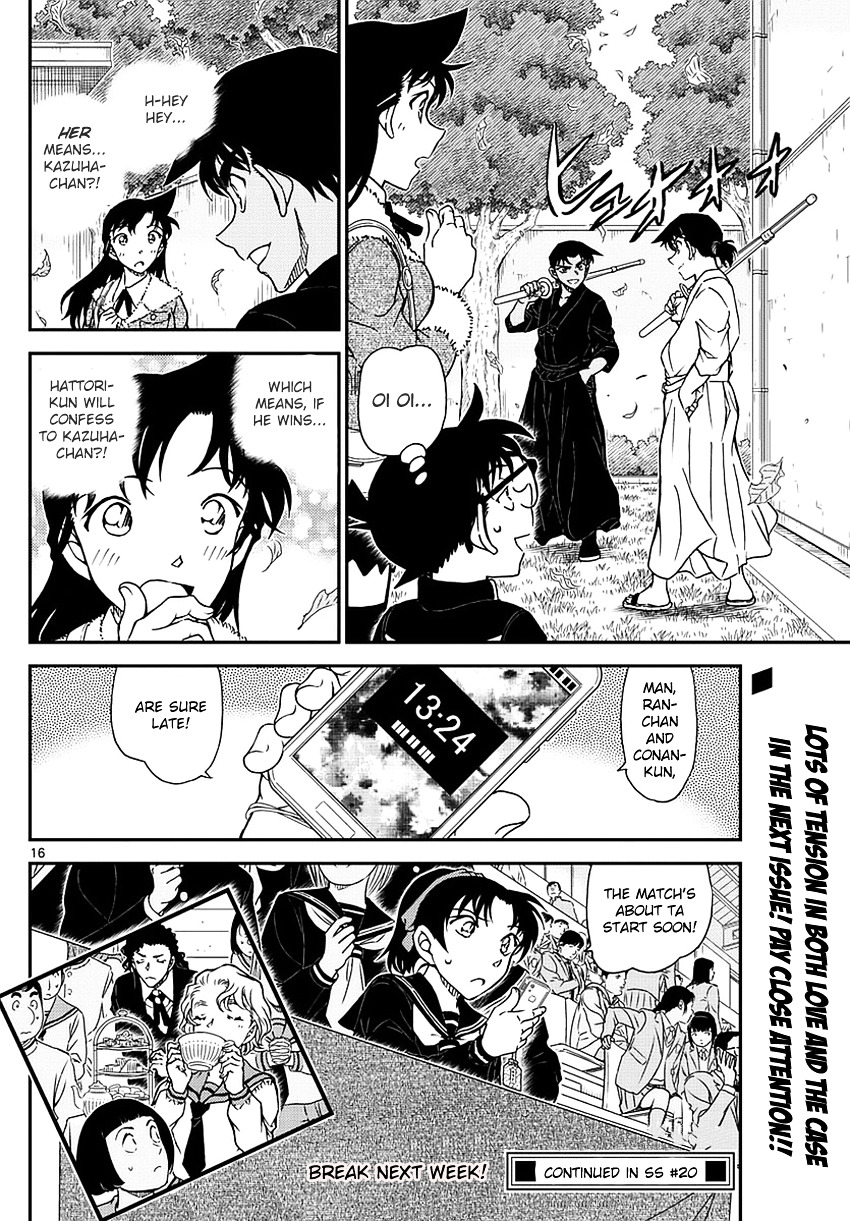 Detective Conan Chapter 991  Online Free Manga Read Image 17