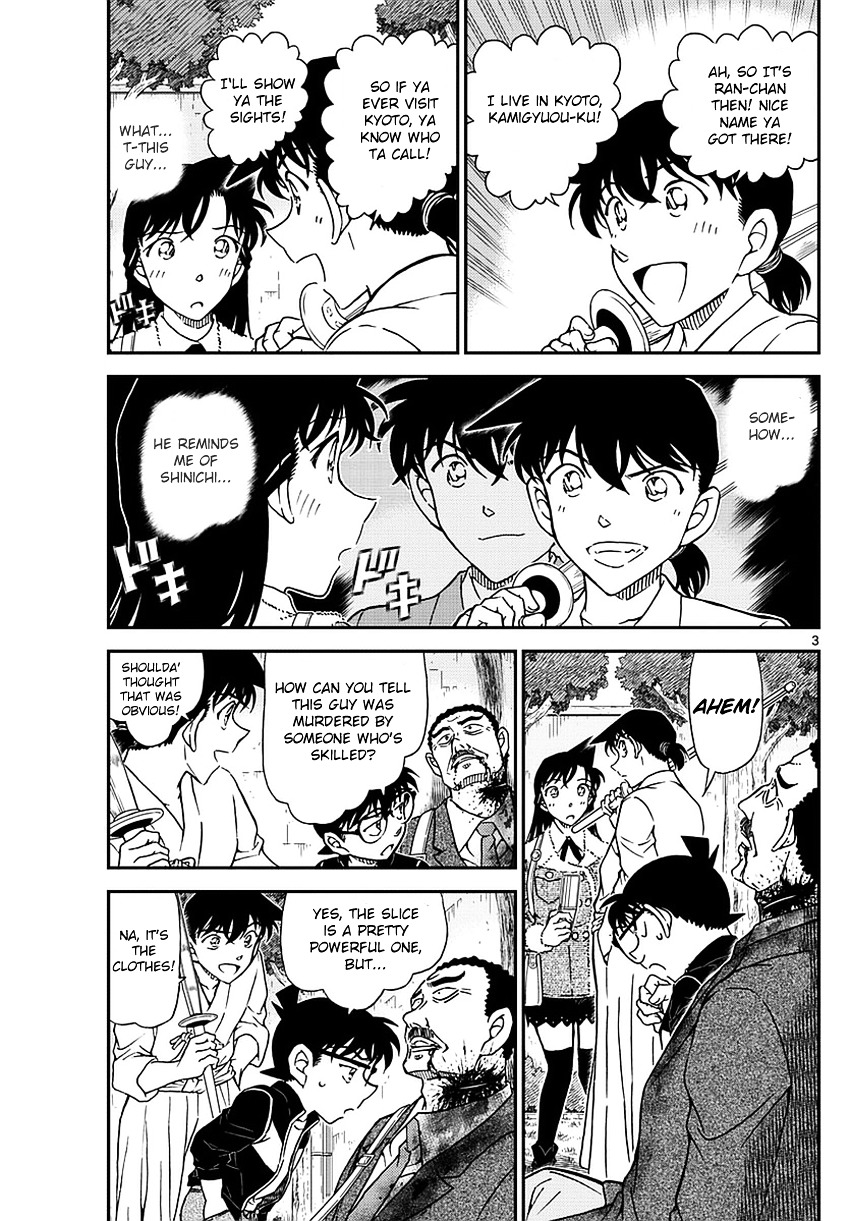 Detective Conan Chapter 991  Online Free Manga Read Image 4