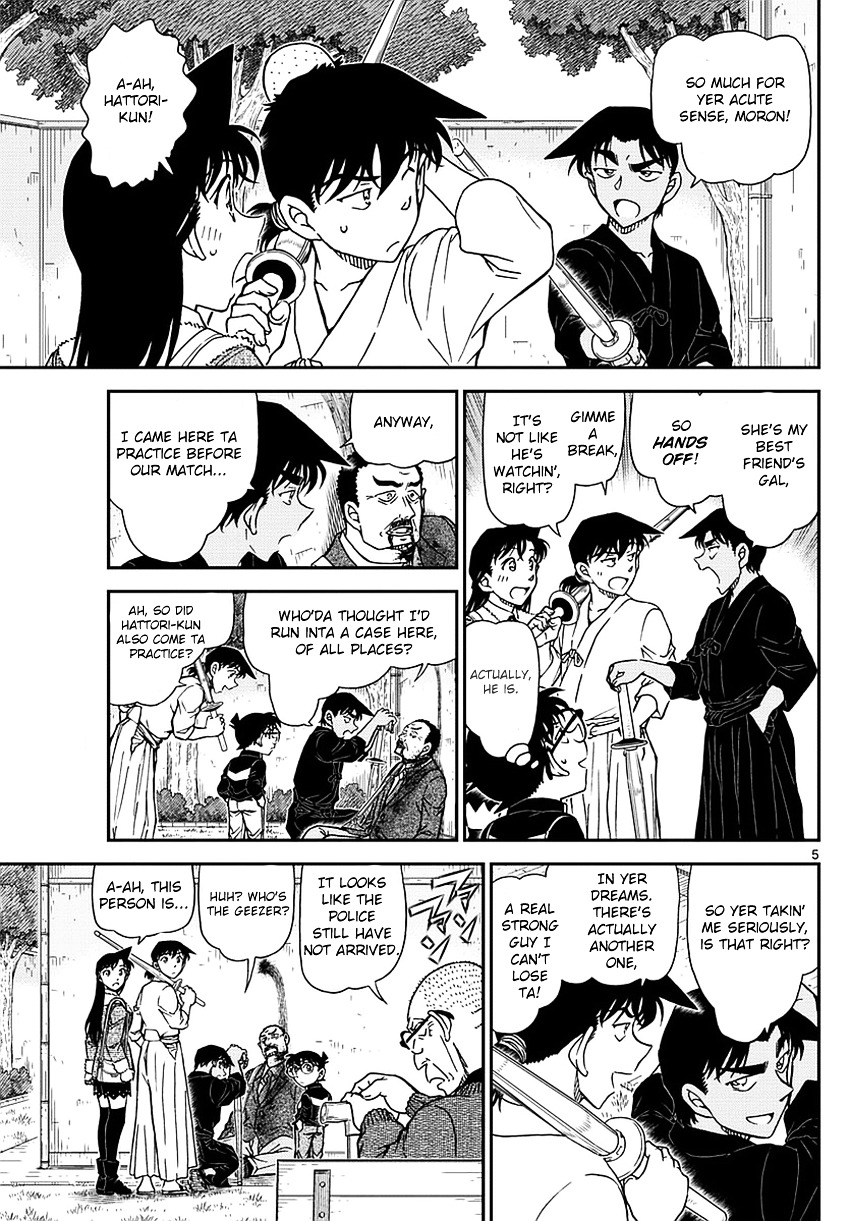 Detective Conan Chapter 991  Online Free Manga Read Image 6