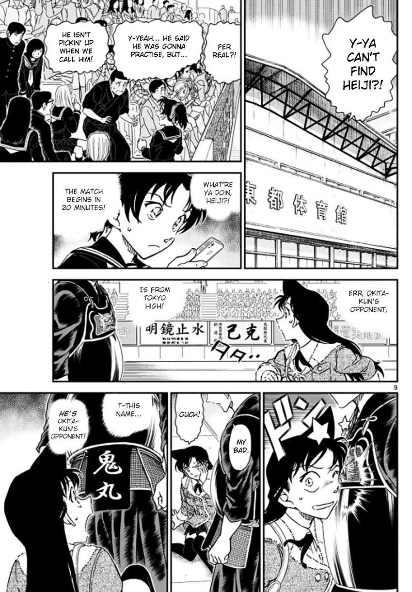 Detective Conan Chapter 992  Online Free Manga Read Image 10