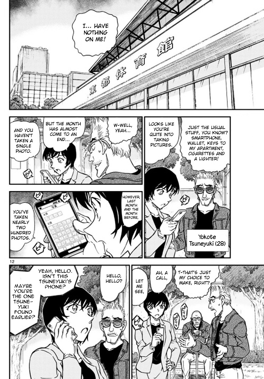 Detective Conan Chapter 992  Online Free Manga Read Image 13