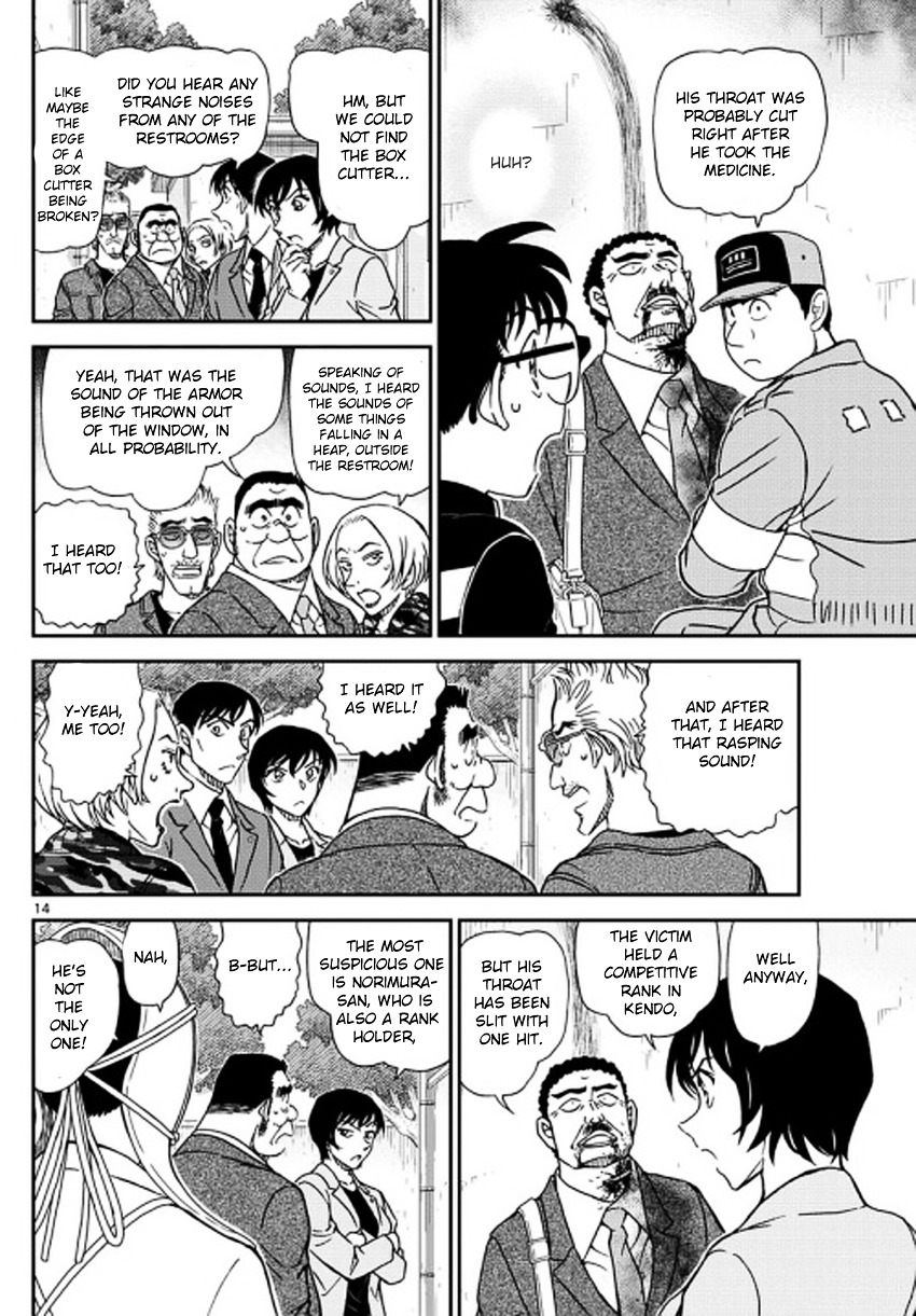 Detective Conan Chapter 992  Online Free Manga Read Image 15