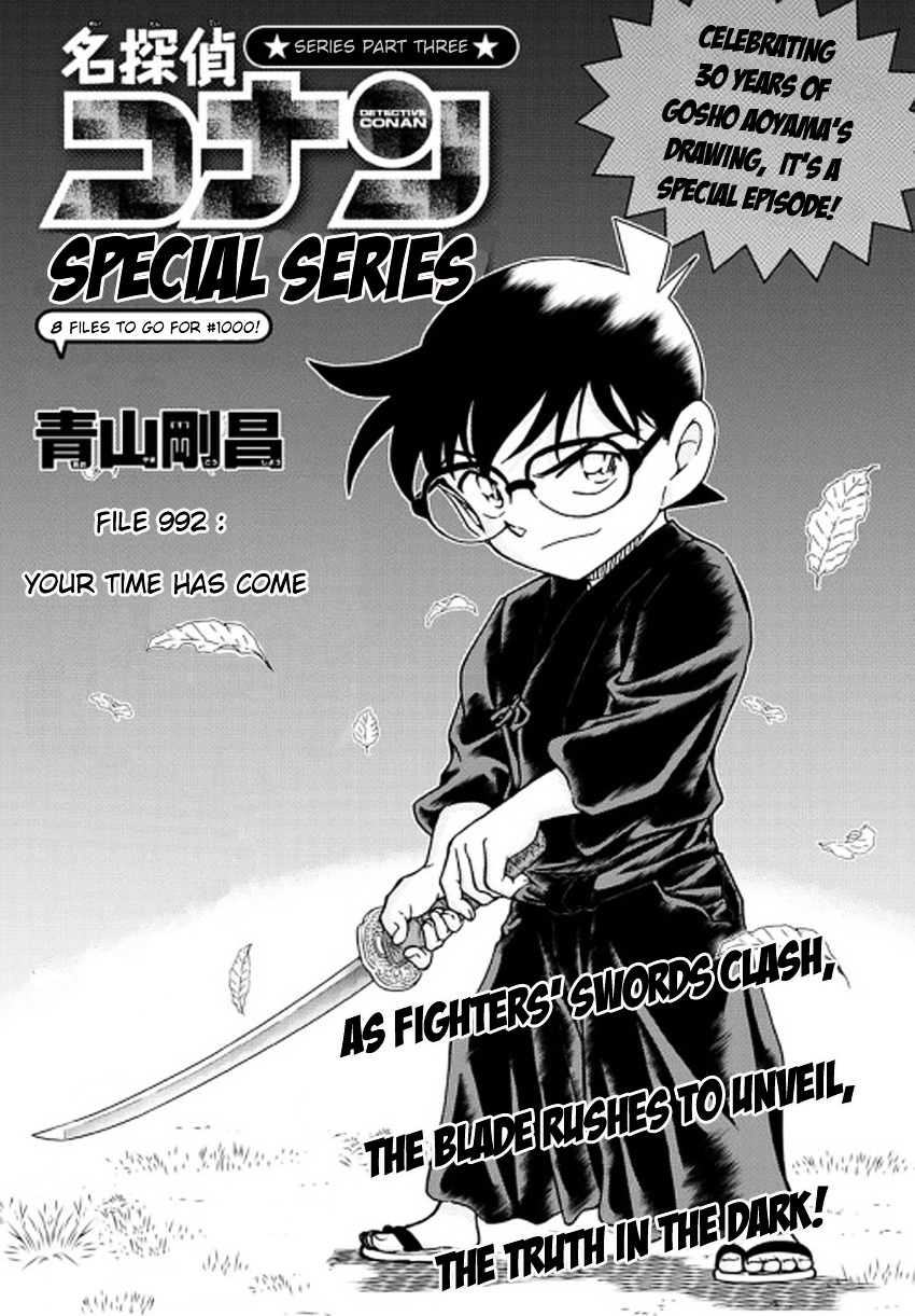 Detective Conan Chapter 992  Online Free Manga Read Image 2