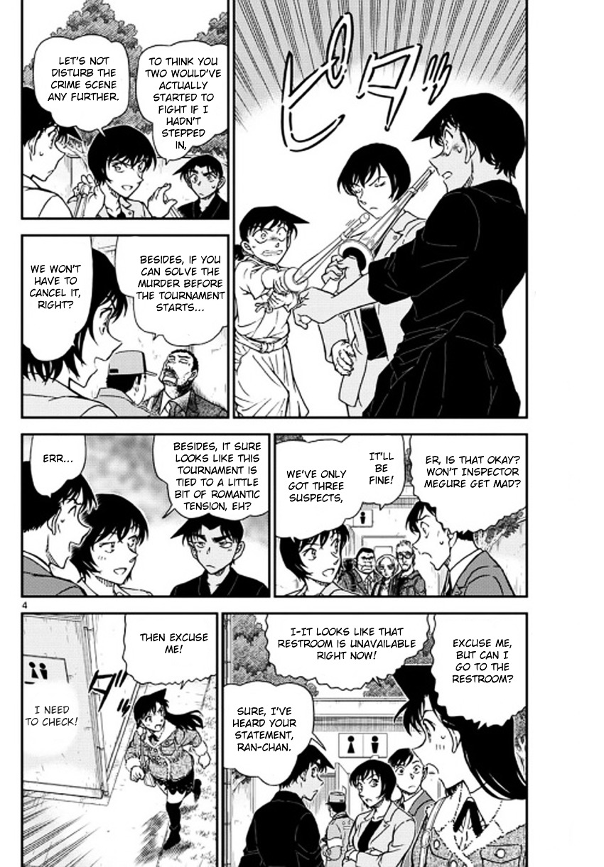 Detective Conan Chapter 992  Online Free Manga Read Image 5