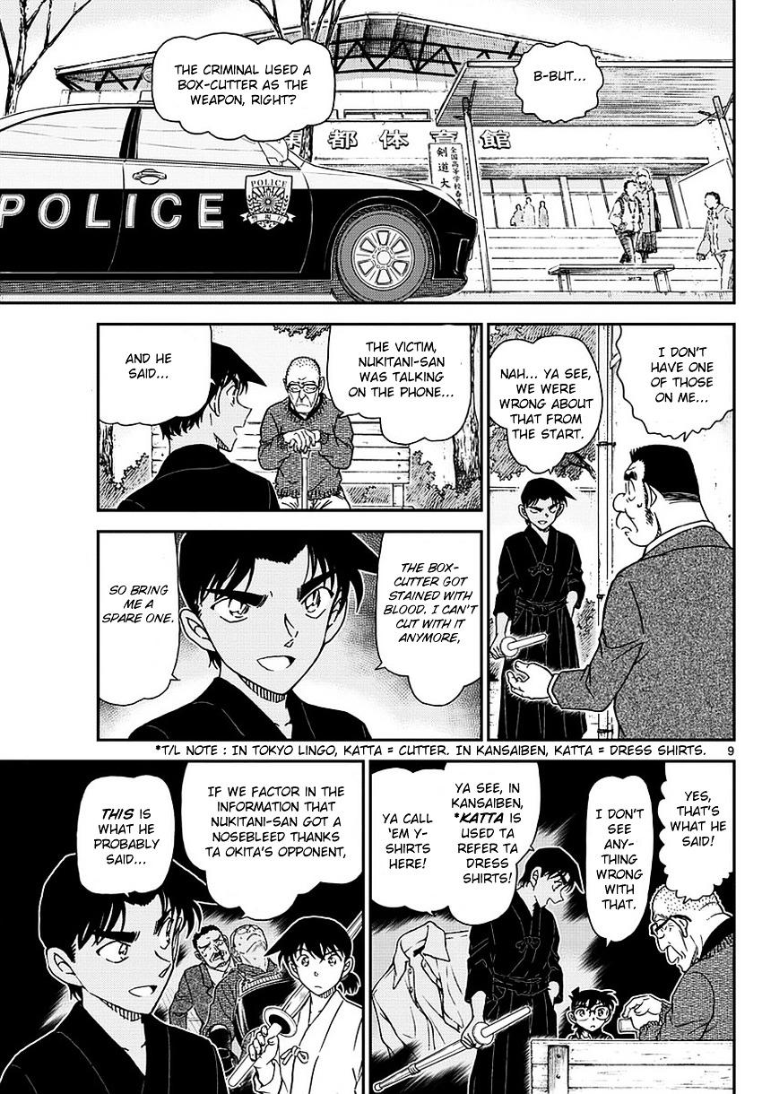Detective Conan Chapter 993  Online Free Manga Read Image 10