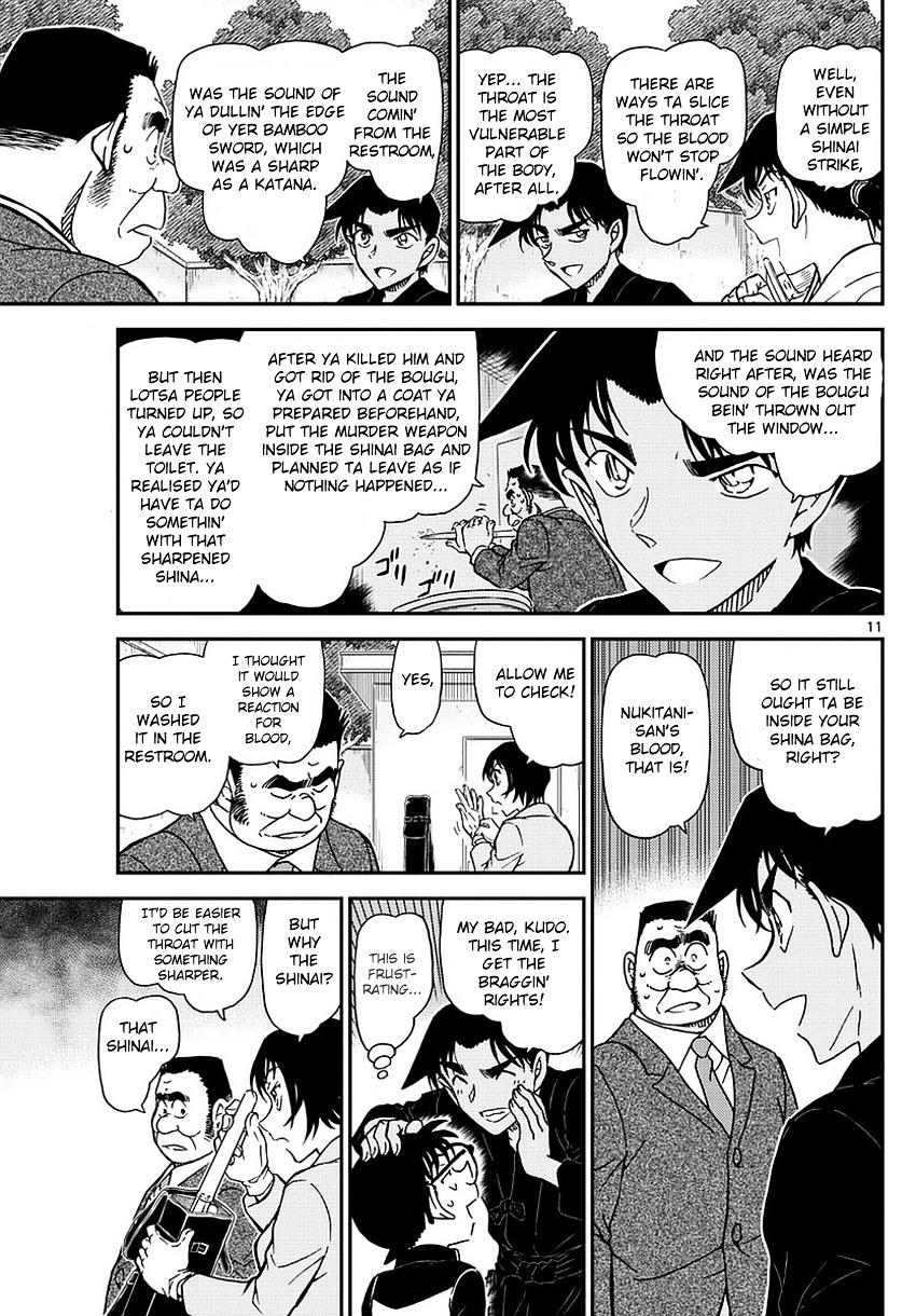 Detective Conan Chapter 993  Online Free Manga Read Image 12