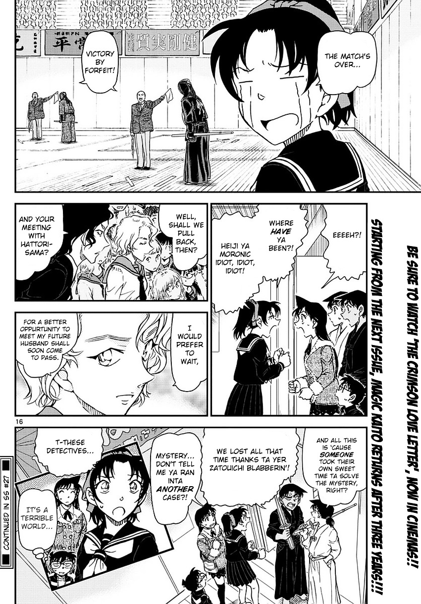 Detective Conan Chapter 993  Online Free Manga Read Image 17