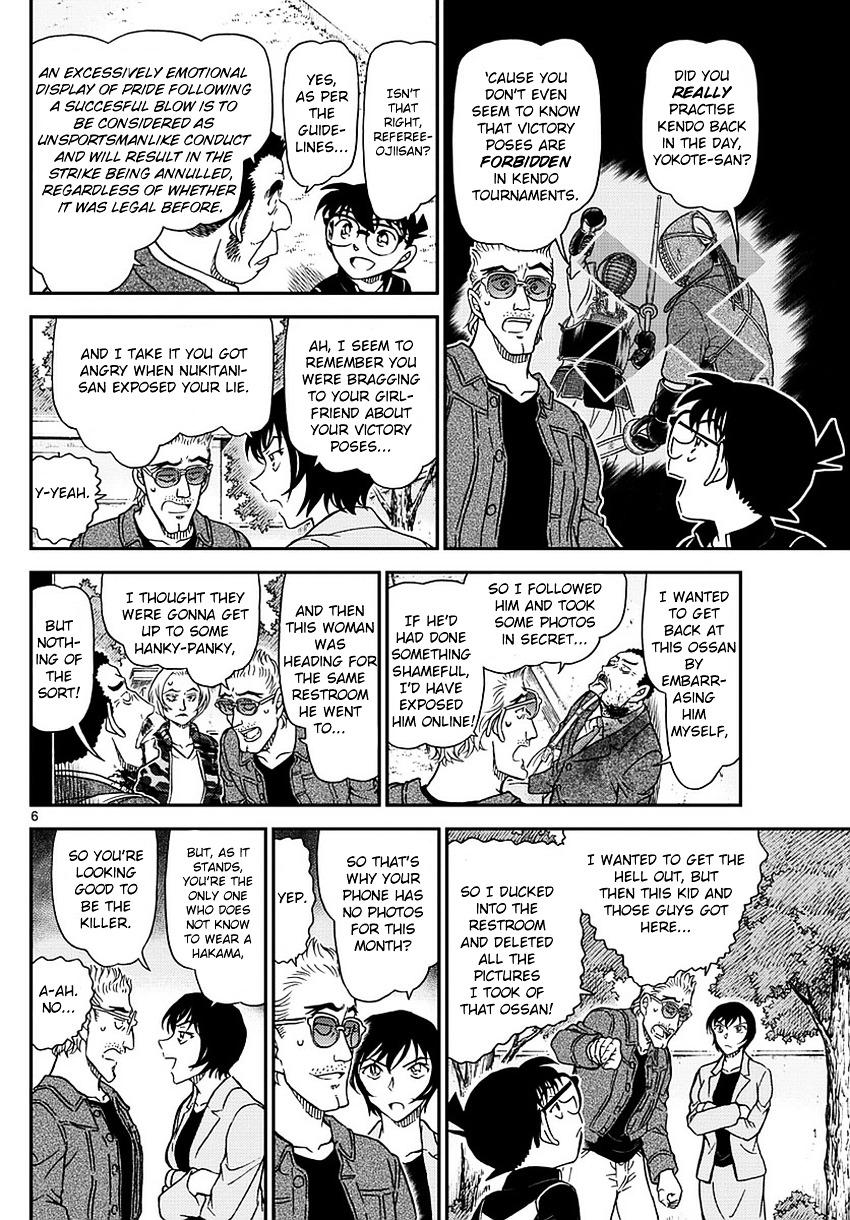 Detective Conan Chapter 993  Online Free Manga Read Image 7