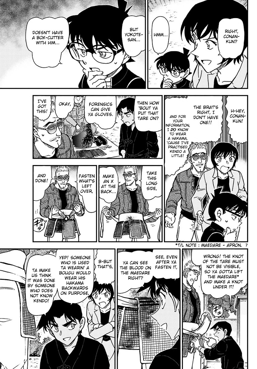 Detective Conan Chapter 993  Online Free Manga Read Image 8