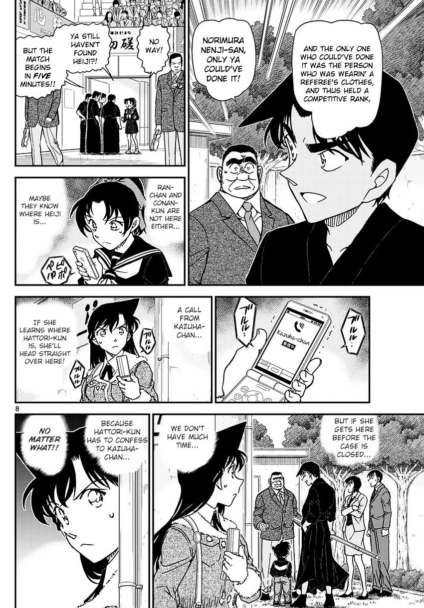 Detective Conan Chapter 993  Online Free Manga Read Image 9