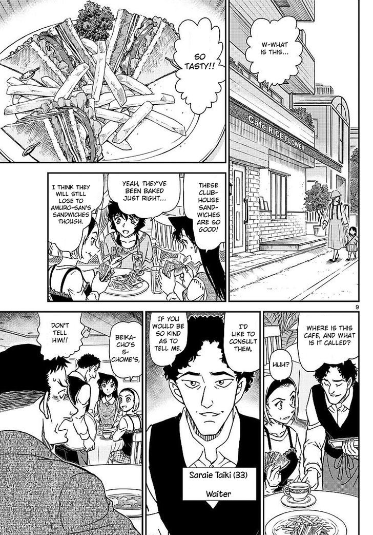Detective Conan Chapter 994  Online Free Manga Read Image 10