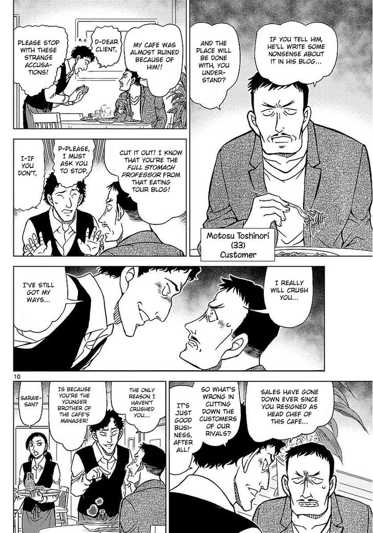 Detective Conan Chapter 994  Online Free Manga Read Image 11