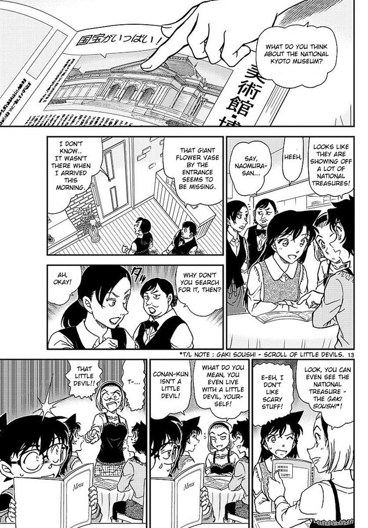 Detective Conan Chapter 994  Online Free Manga Read Image 14