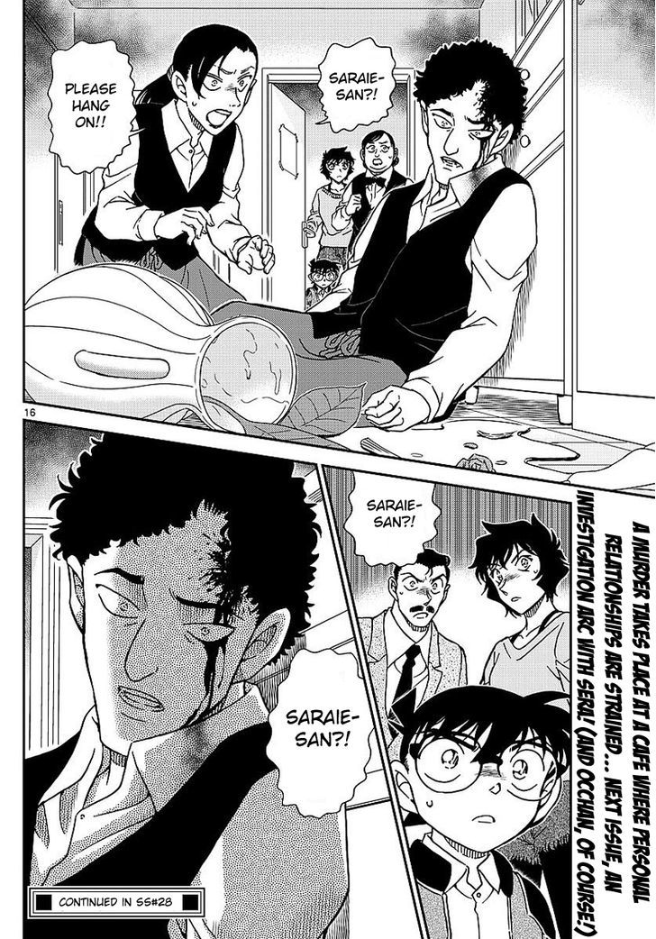 Detective Conan Chapter 994  Online Free Manga Read Image 17