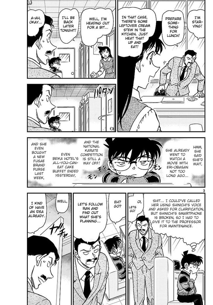 Detective Conan Chapter 994  Online Free Manga Read Image 4