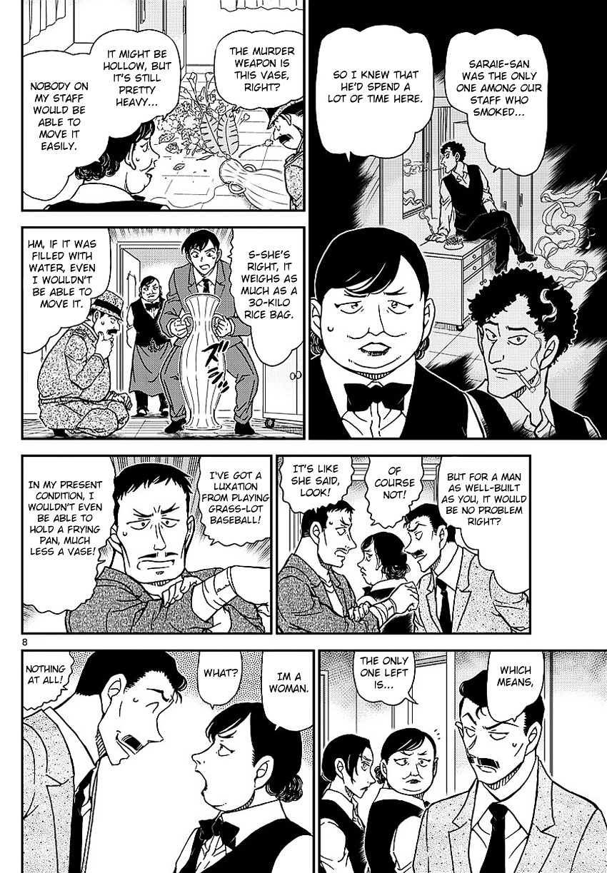 Detective Conan Chapter 995  Online Free Manga Read Image 11