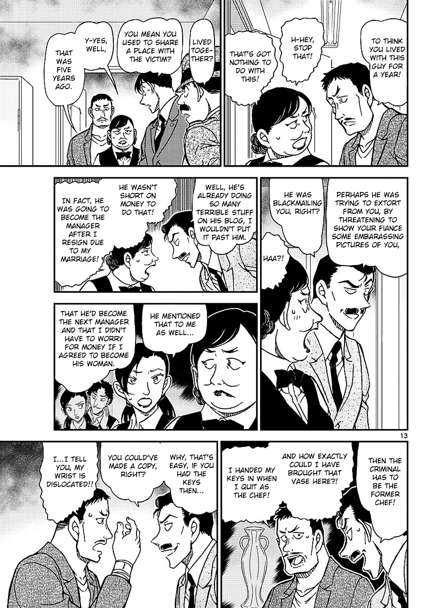 Detective Conan Chapter 995  Online Free Manga Read Image 16
