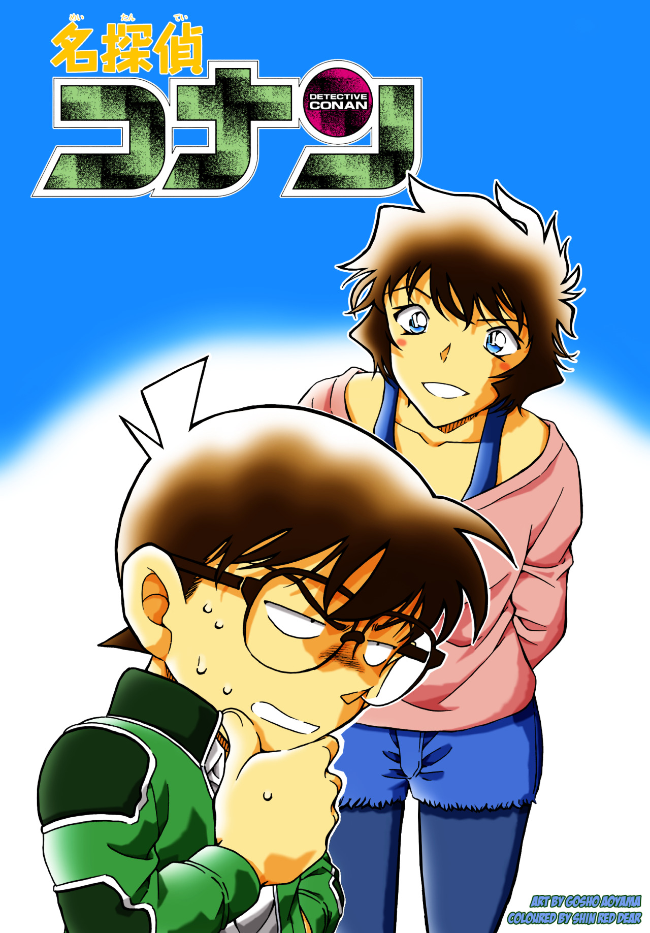 Detective Conan Chapter 995  Online Free Manga Read Image 2