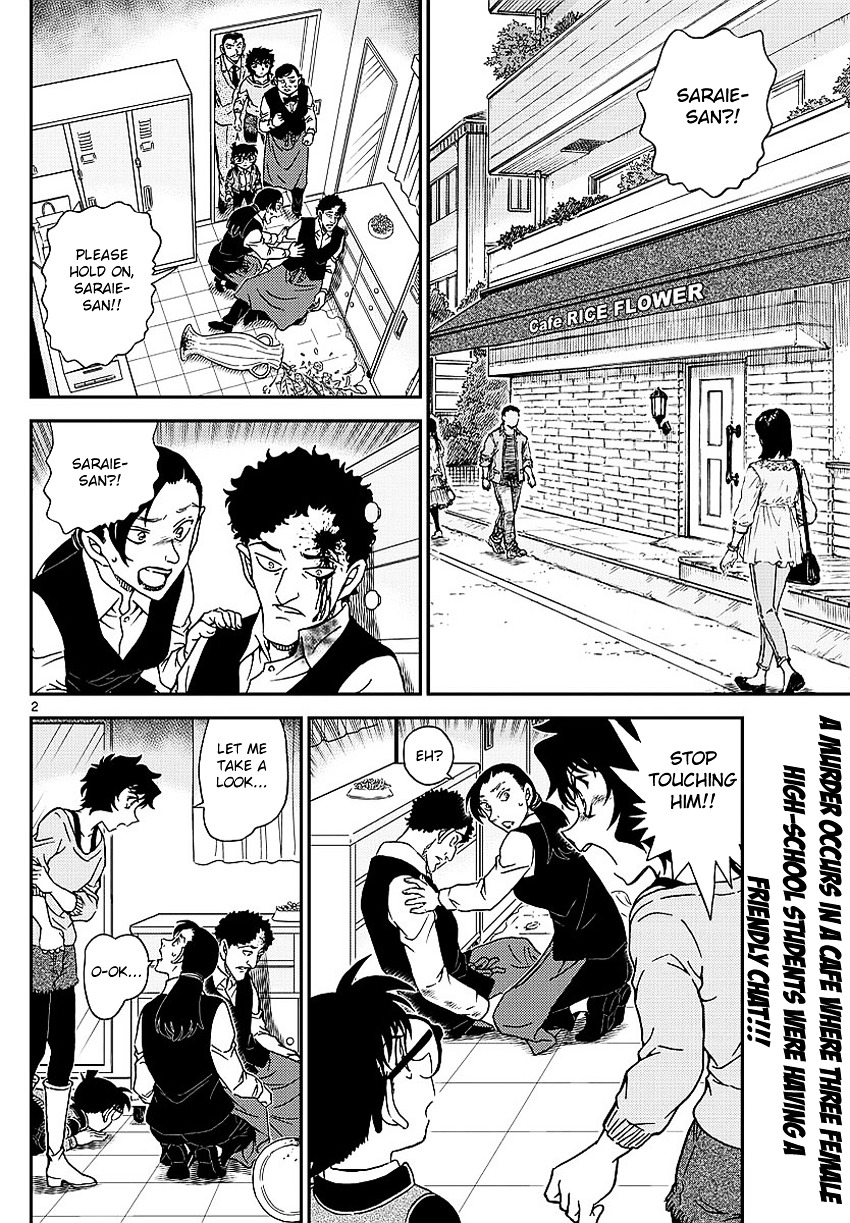 Detective Conan Chapter 995  Online Free Manga Read Image 5