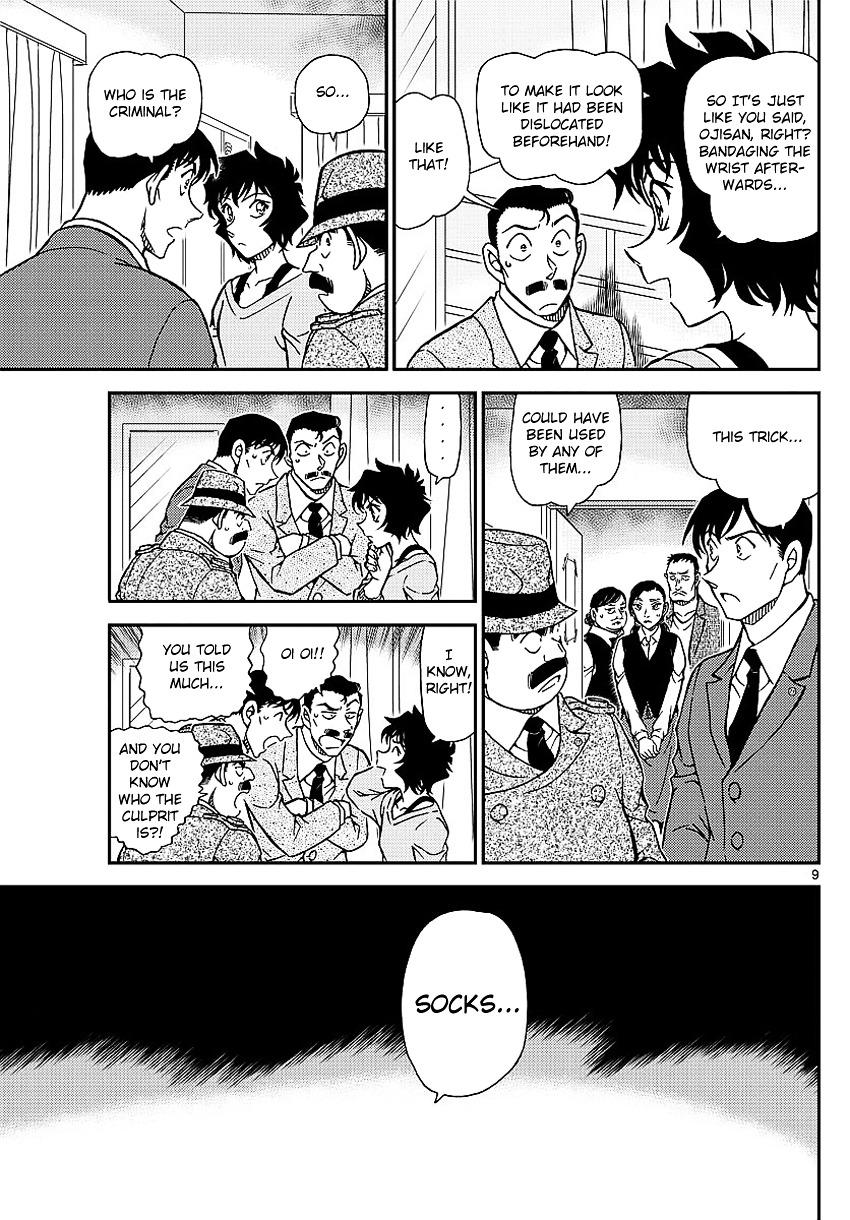 Detective Conan Chapter 996  Online Free Manga Read Image 12