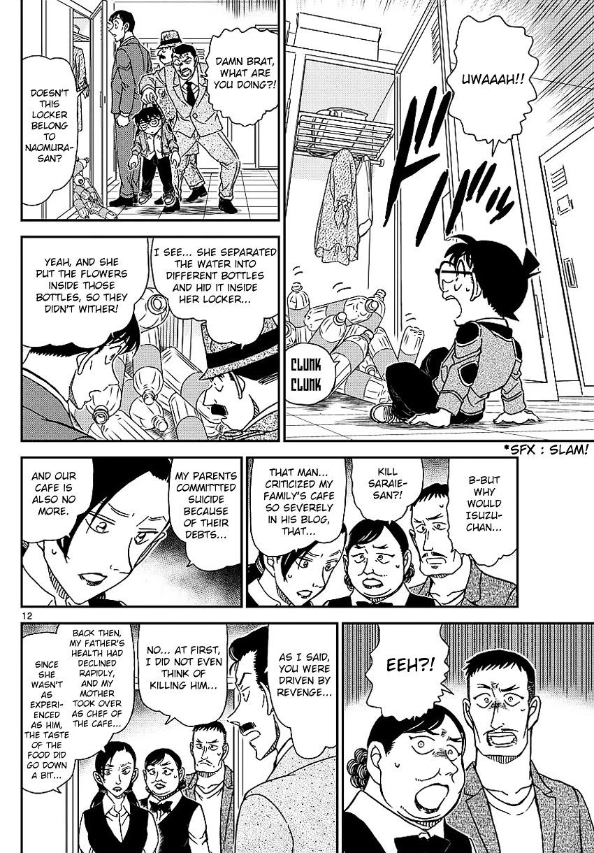 Detective Conan Chapter 996  Online Free Manga Read Image 15