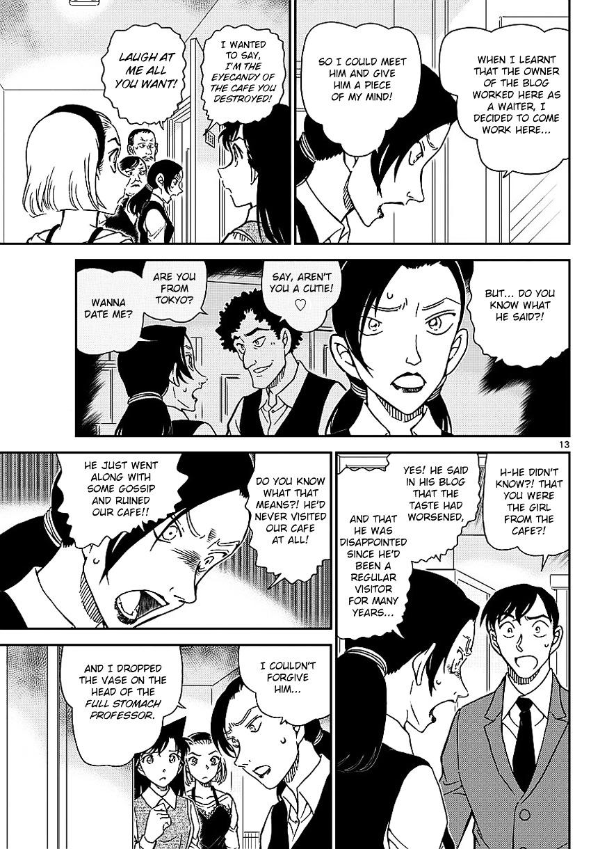 Detective Conan Chapter 996  Online Free Manga Read Image 16