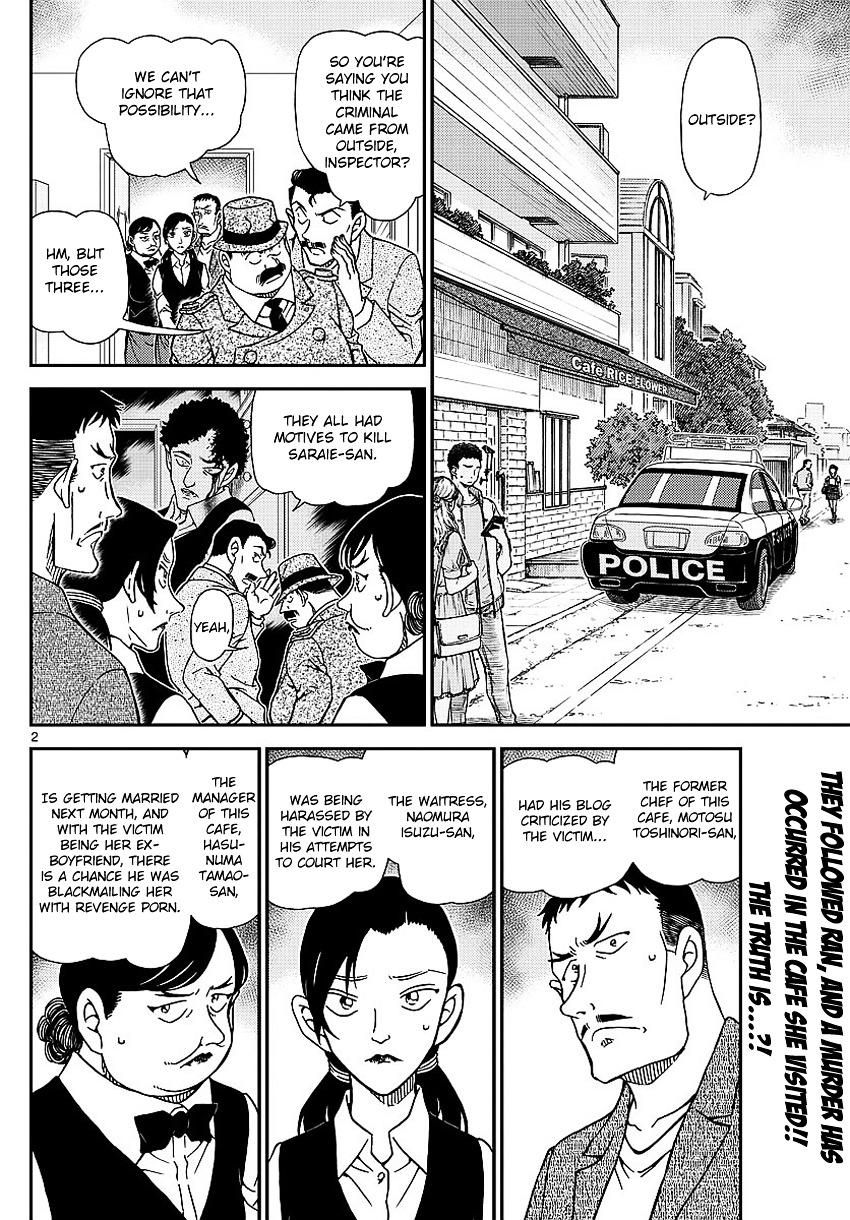 Detective Conan Chapter 996  Online Free Manga Read Image 5