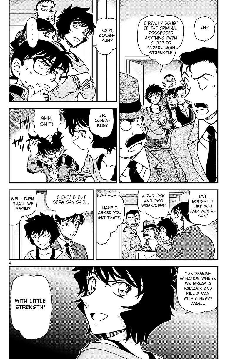 Detective Conan Chapter 996  Online Free Manga Read Image 7