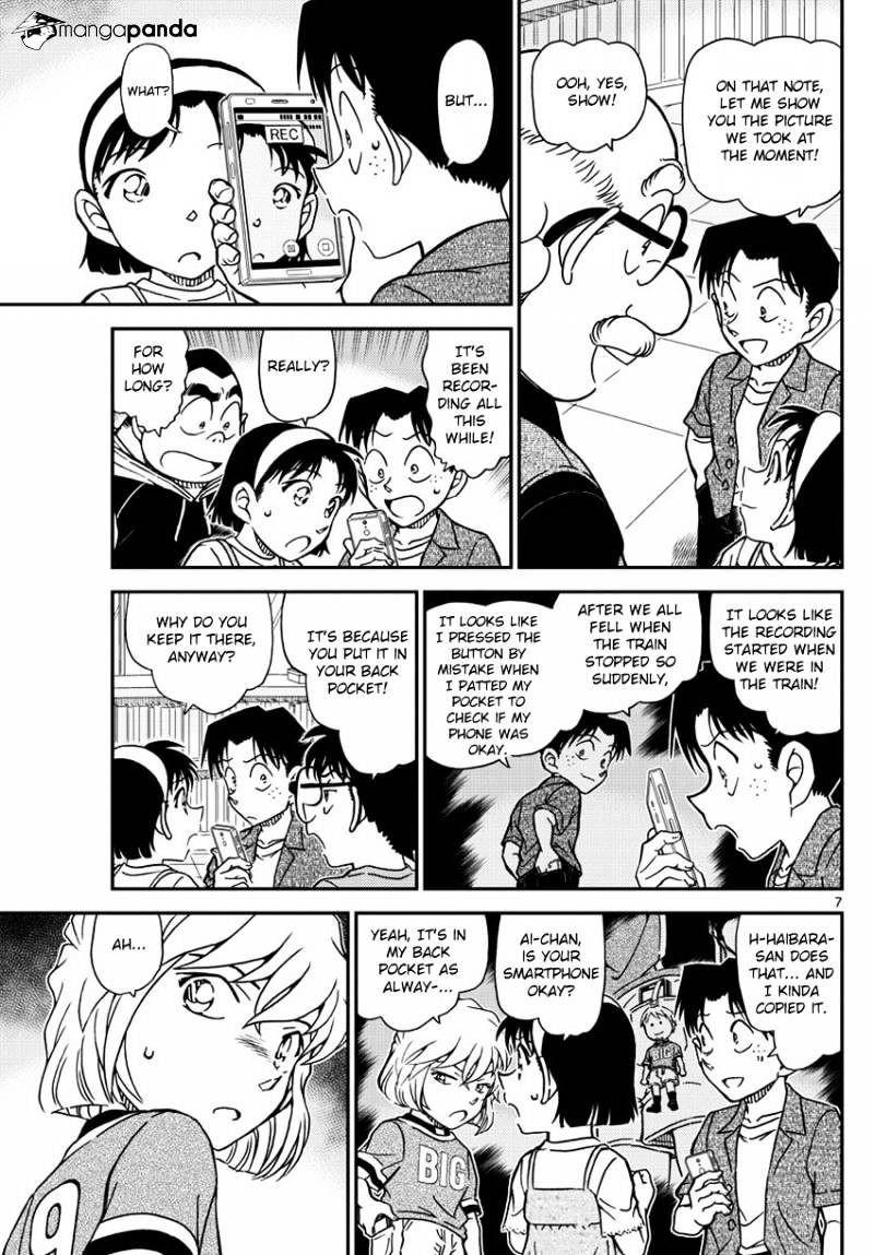 Detective Conan Chapter 997  Online Free Manga Read Image 9