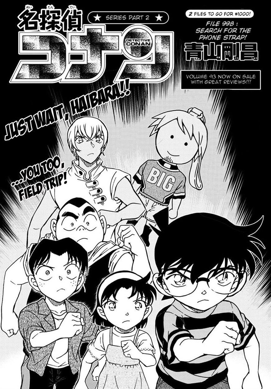 Detective Conan Chapter 998  Online Free Manga Read Image 1