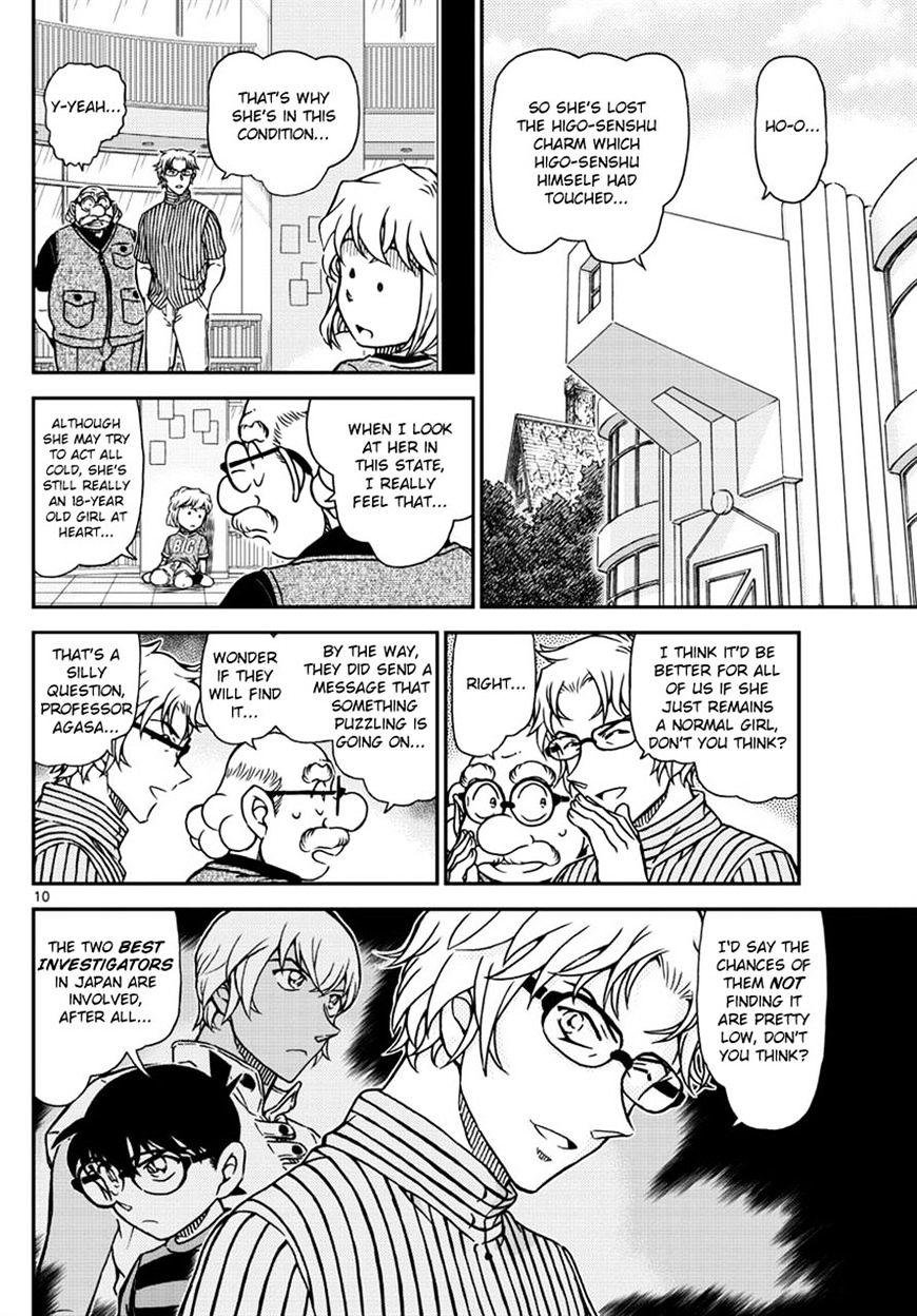 Detective Conan Chapter 998  Online Free Manga Read Image 10