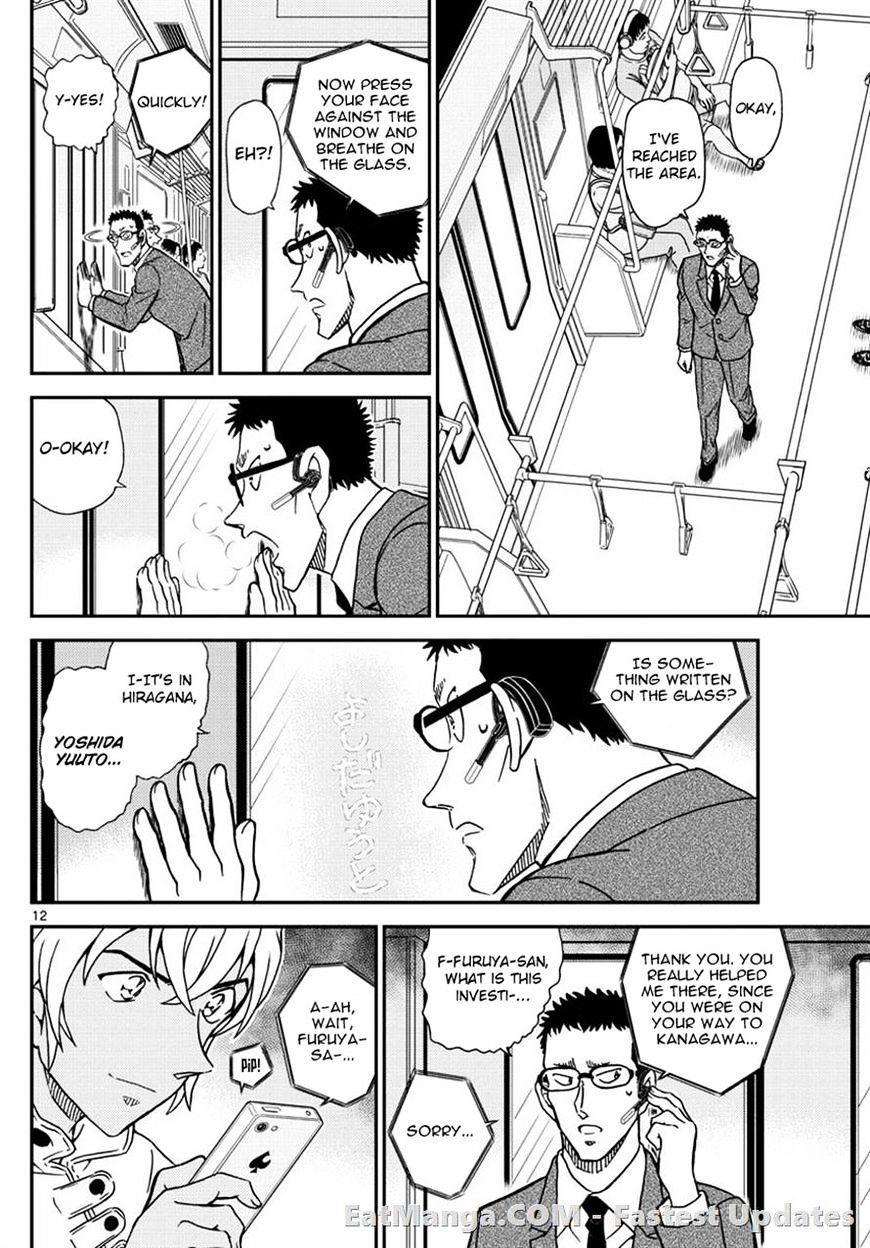 Detective Conan Chapter 998  Online Free Manga Read Image 12