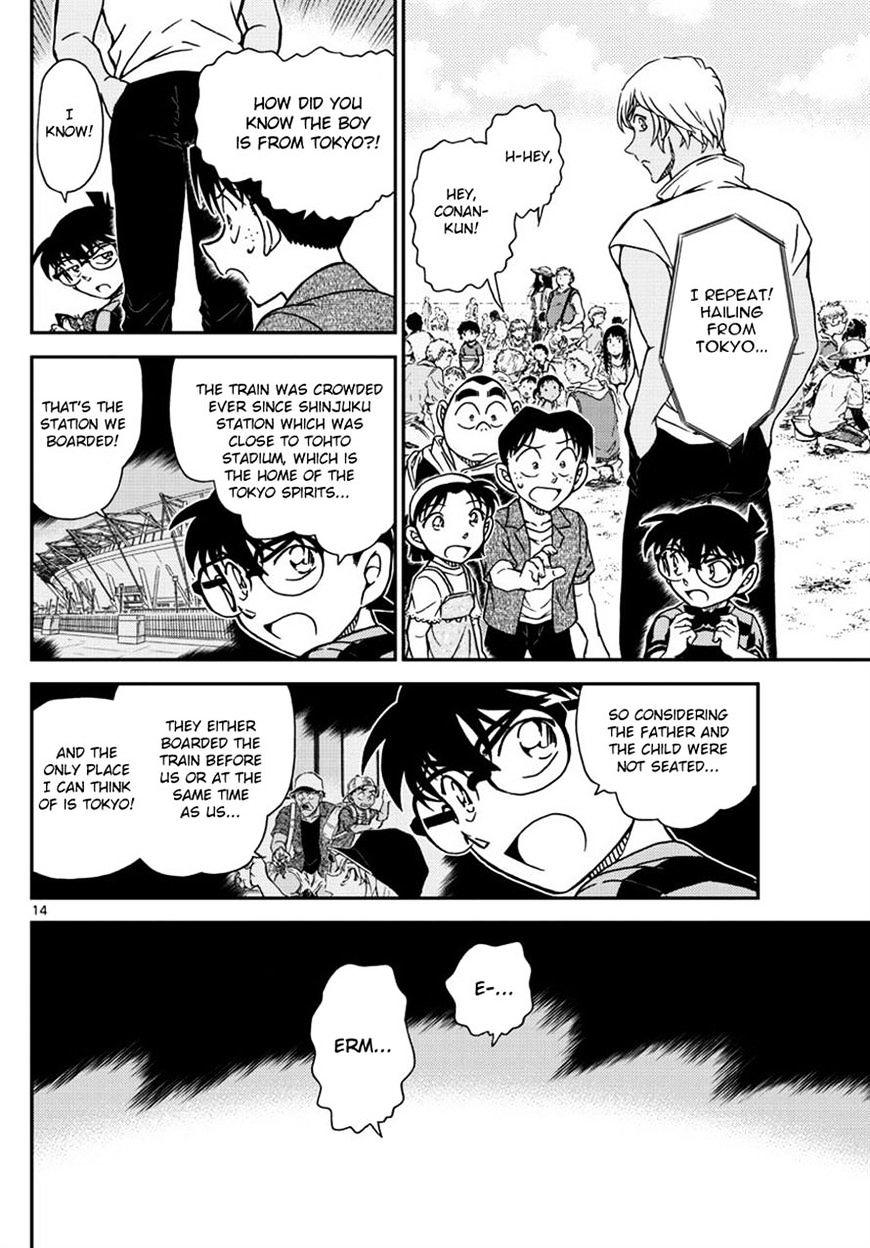 Detective Conan Chapter 998  Online Free Manga Read Image 14