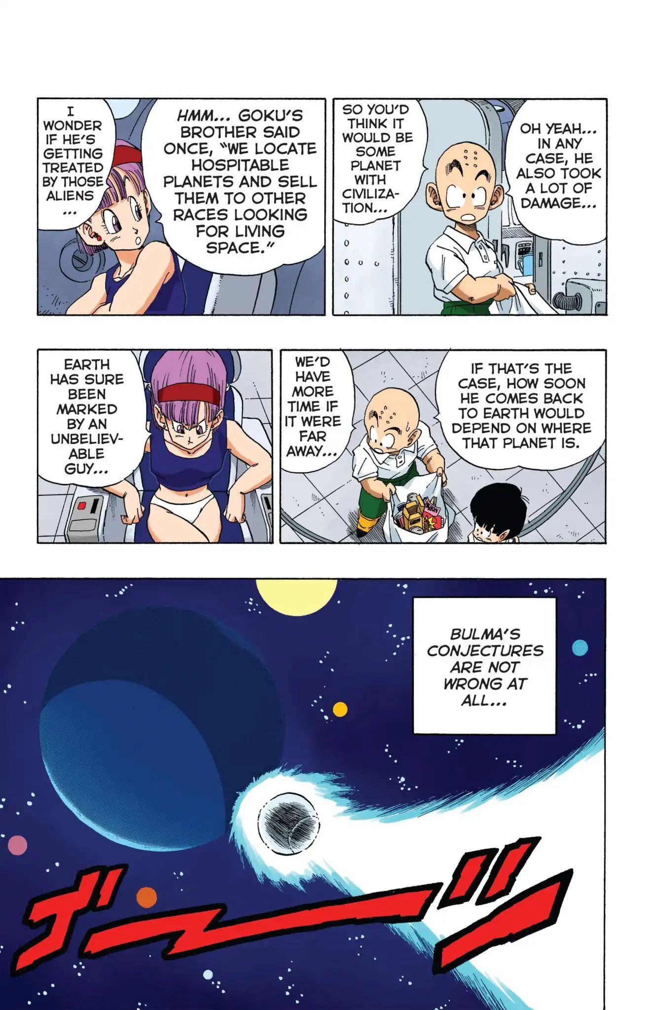 Dragon Ball Full Color Freeza Arc Chapter 1  Online Free Manga Read Image 8