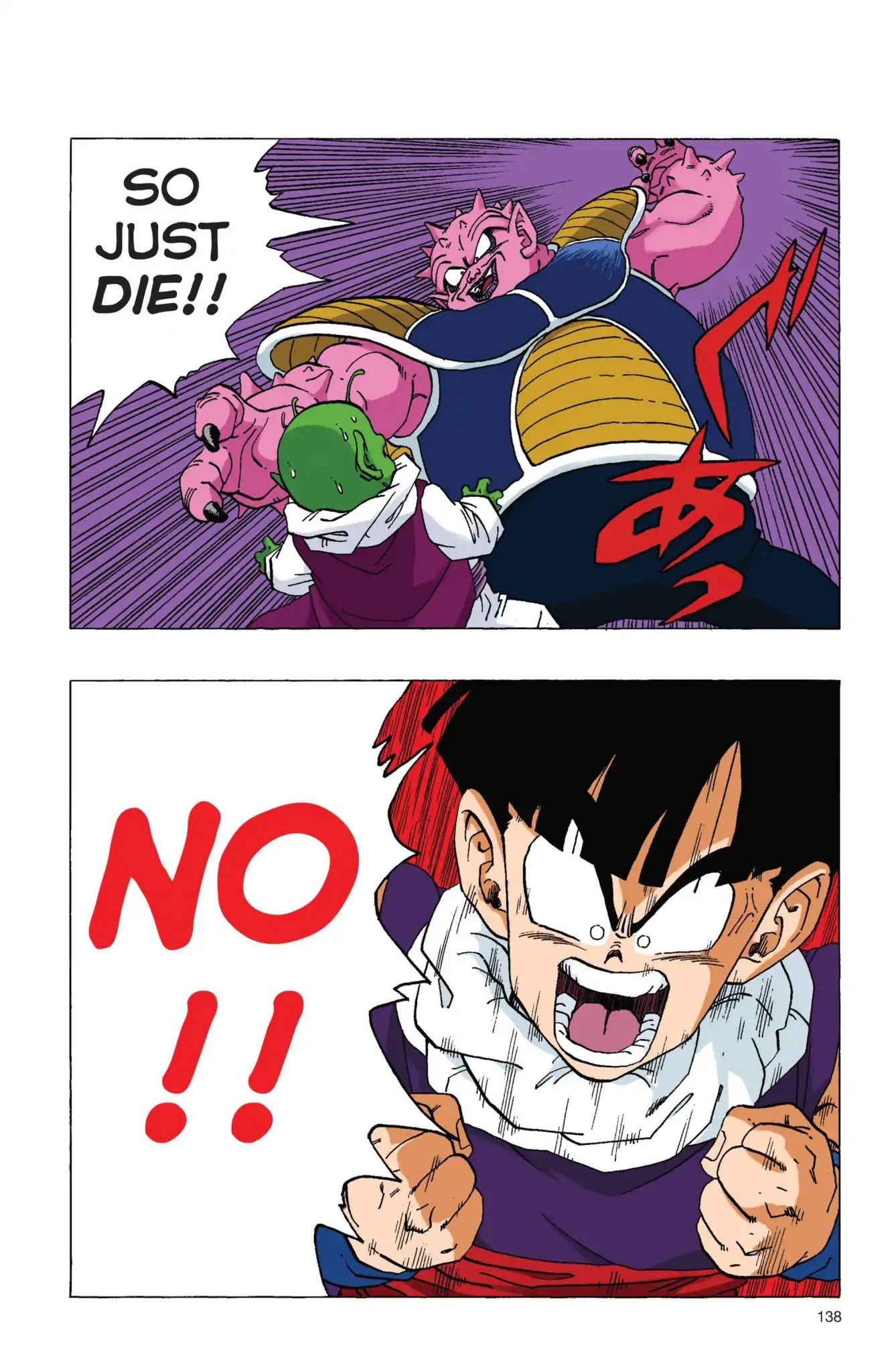 Dragon Ball Full Color Freeza Arc Chapter 10  Online Free Manga Read Image 7