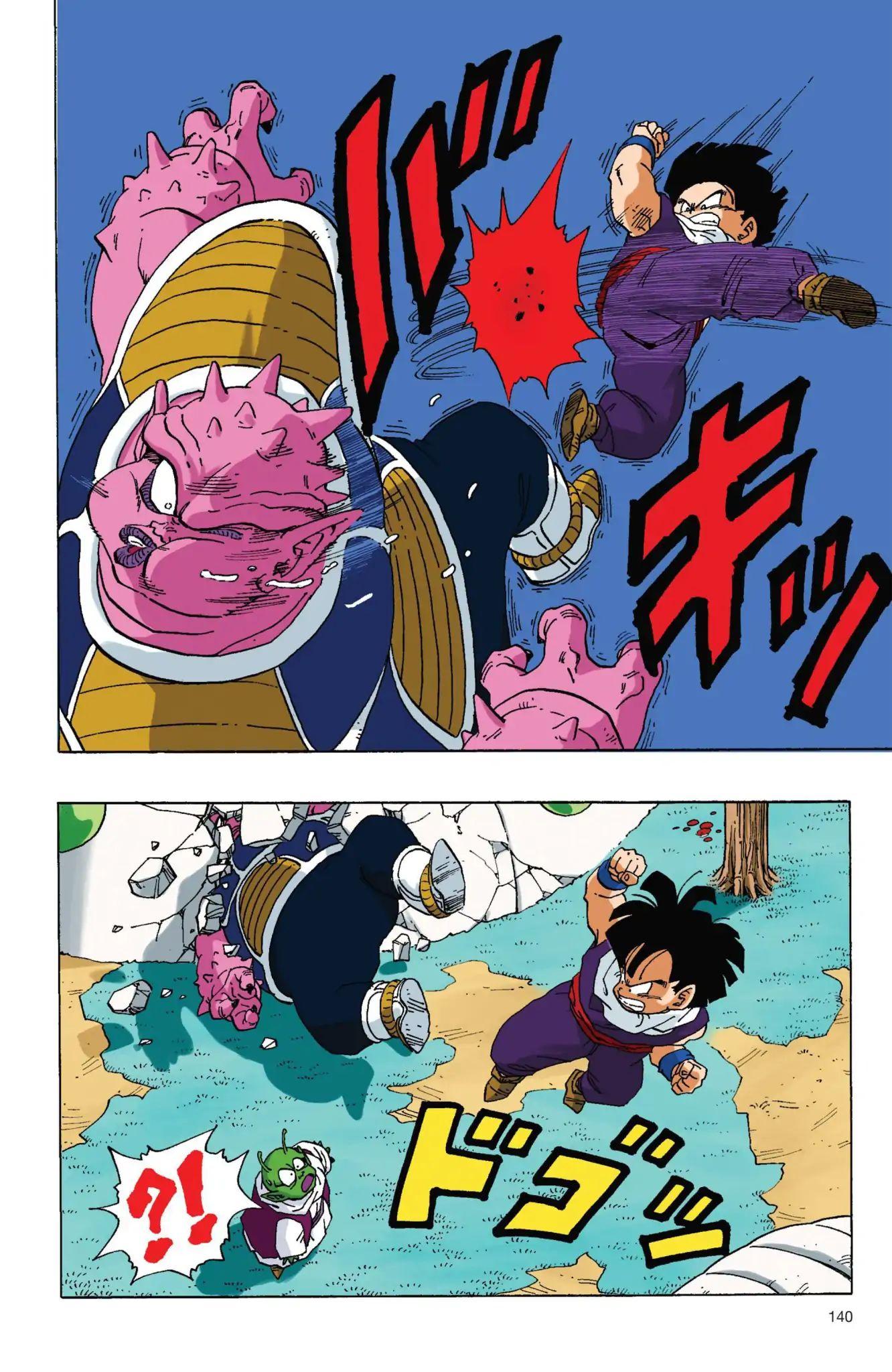 Dragon Ball Full Color Freeza Arc Chapter 10  Online Free Manga Read Image 9