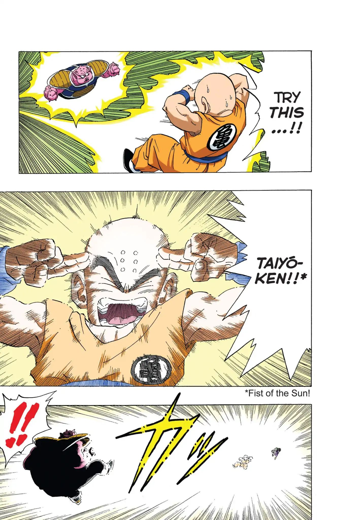 Dragon Ball Full Color Freeza Arc Chapter 11  Online Free Manga Read Image 4