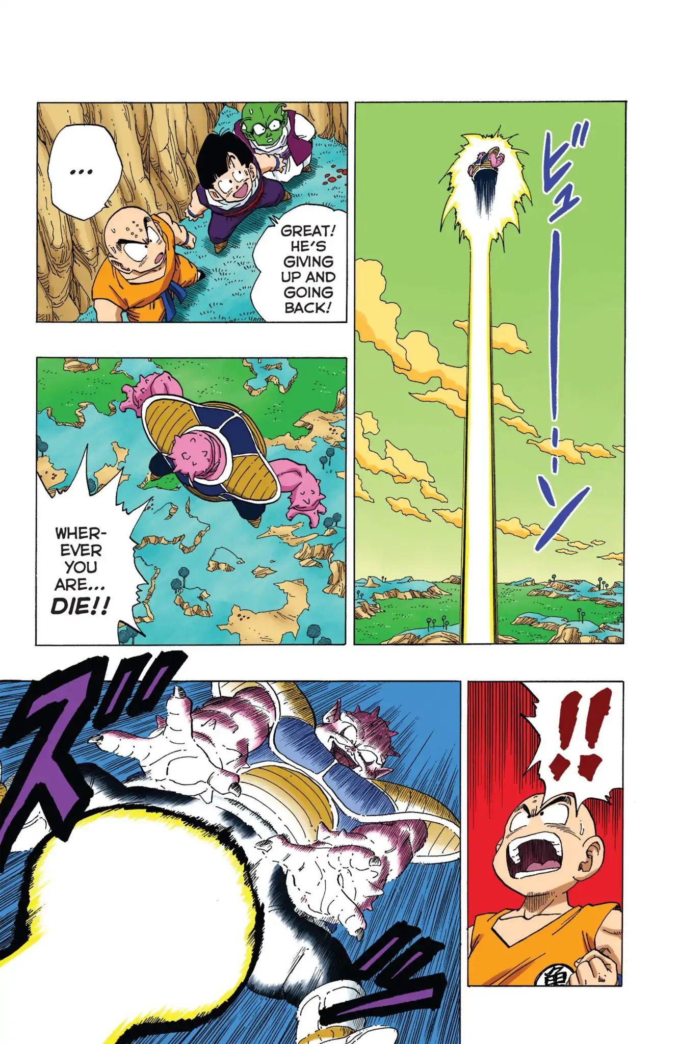 Dragon Ball Full Color Freeza Arc Chapter 11  Online Free Manga Read Image 8