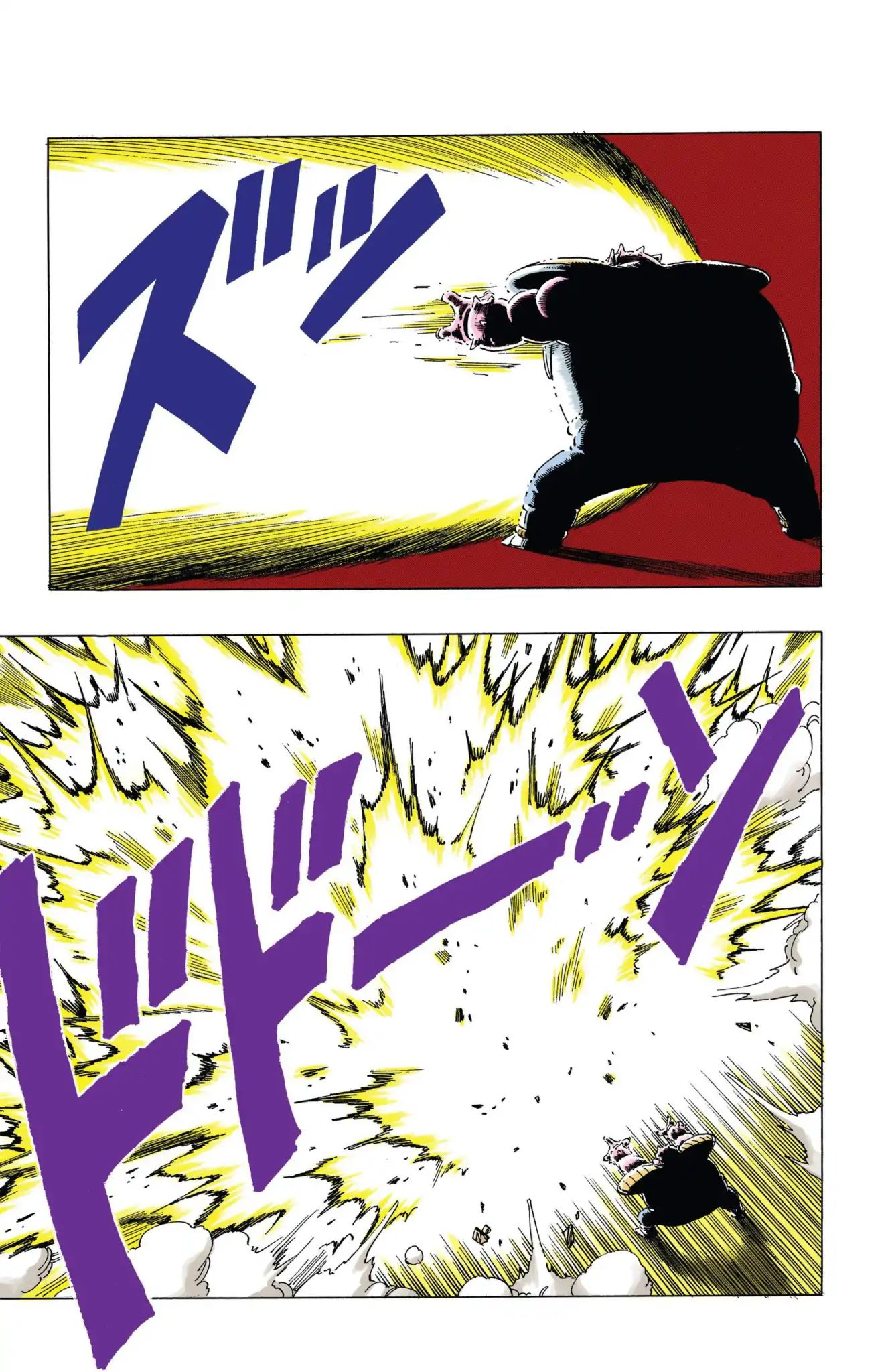 Dragon Ball Full Color Freeza Arc Chapter 12  Online Free Manga Read Image 6