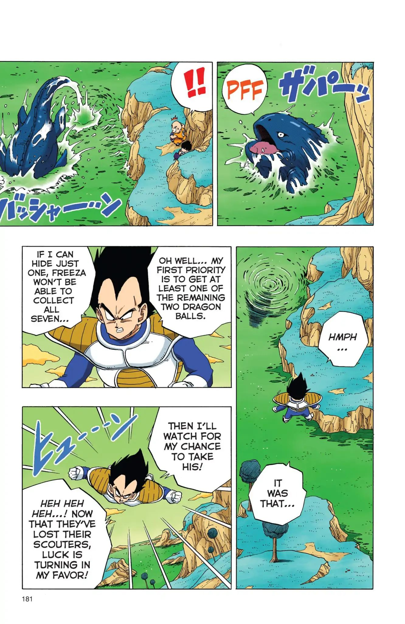Dragon Ball Full Color Freeza Arc Chapter 13  Online Free Manga Read Image 8