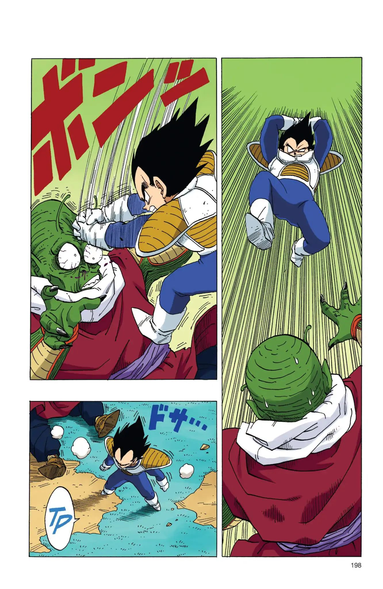 Dragon Ball Full Color Freeza Arc Chapter 14  Online Free Manga Read Image 11