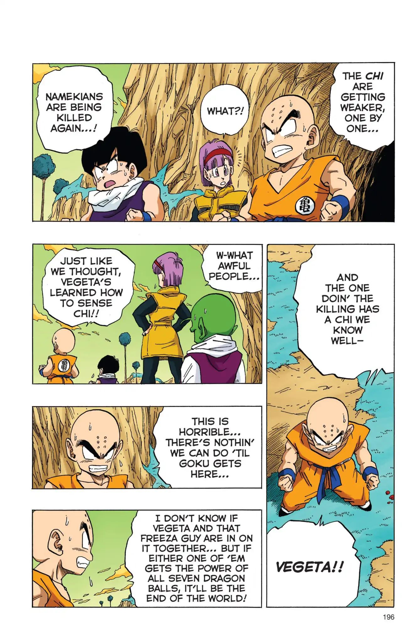 Dragon Ball Full Color Freeza Arc Chapter 14  Online Free Manga Read Image 9