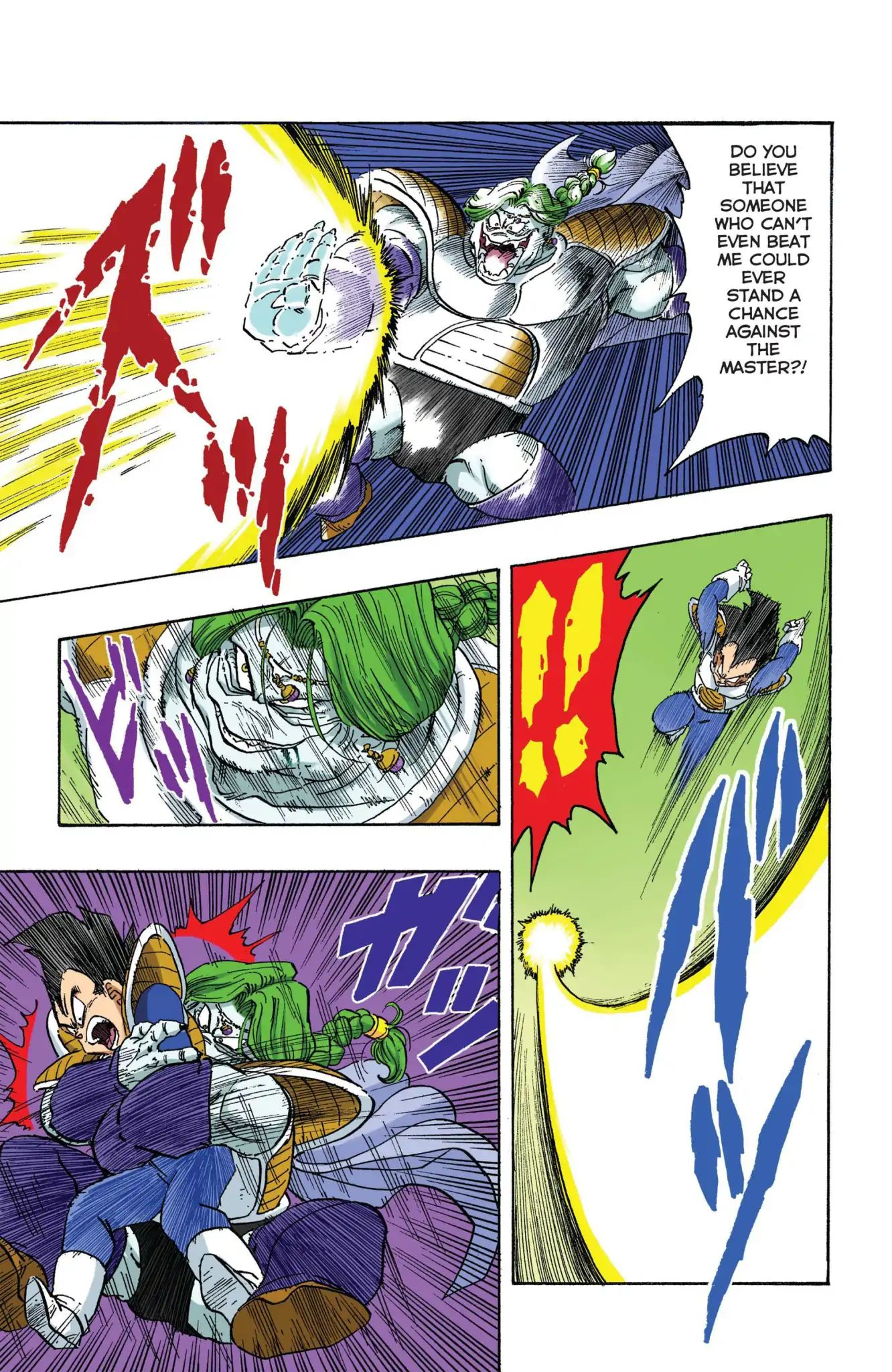 Dragon Ball Full Color Freeza Arc Chapter 18  Online Free Manga Read Image 14