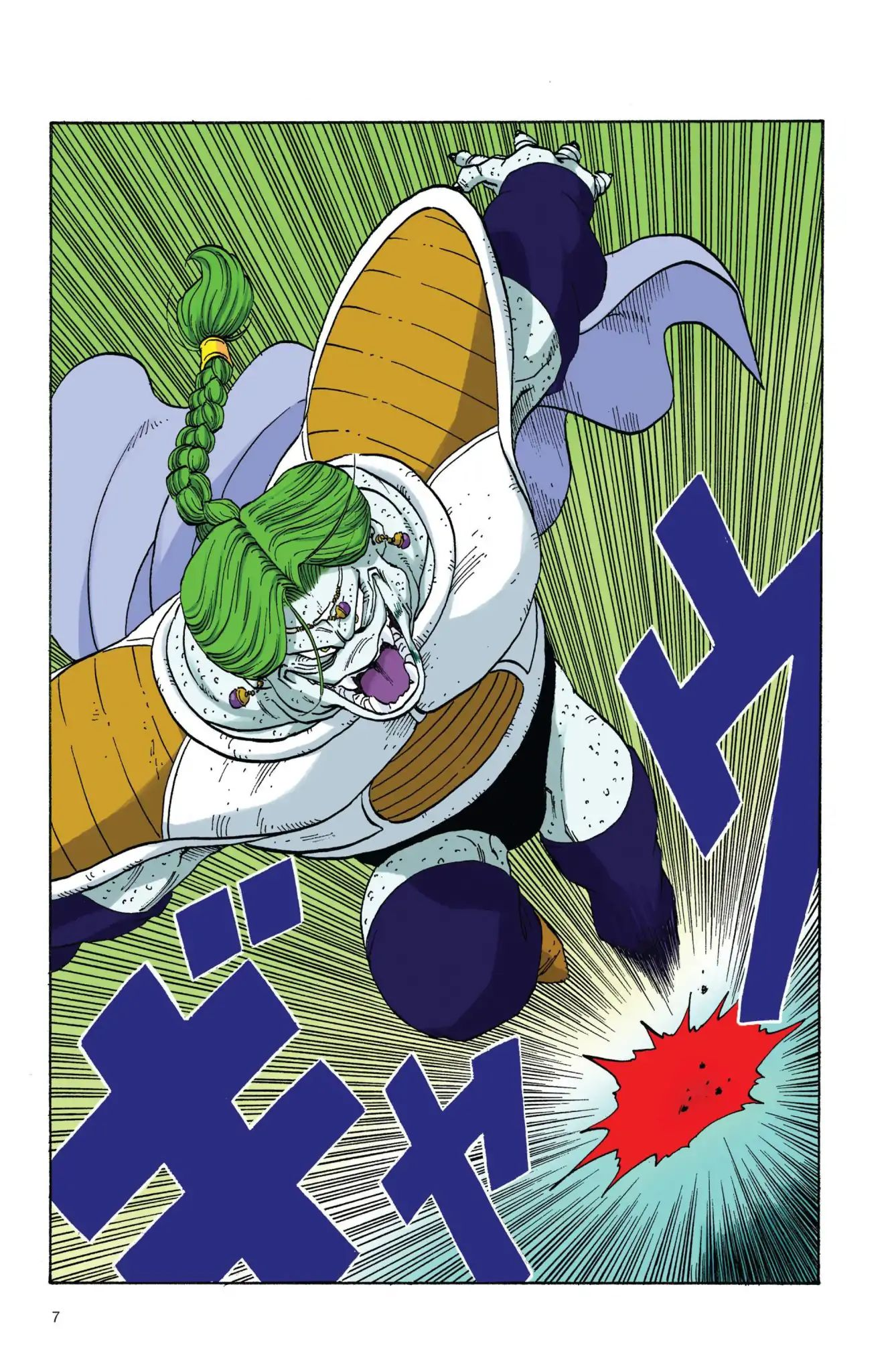 Dragon Ball Full Color Freeza Arc Chapter 18  Online Free Manga Read Image 8