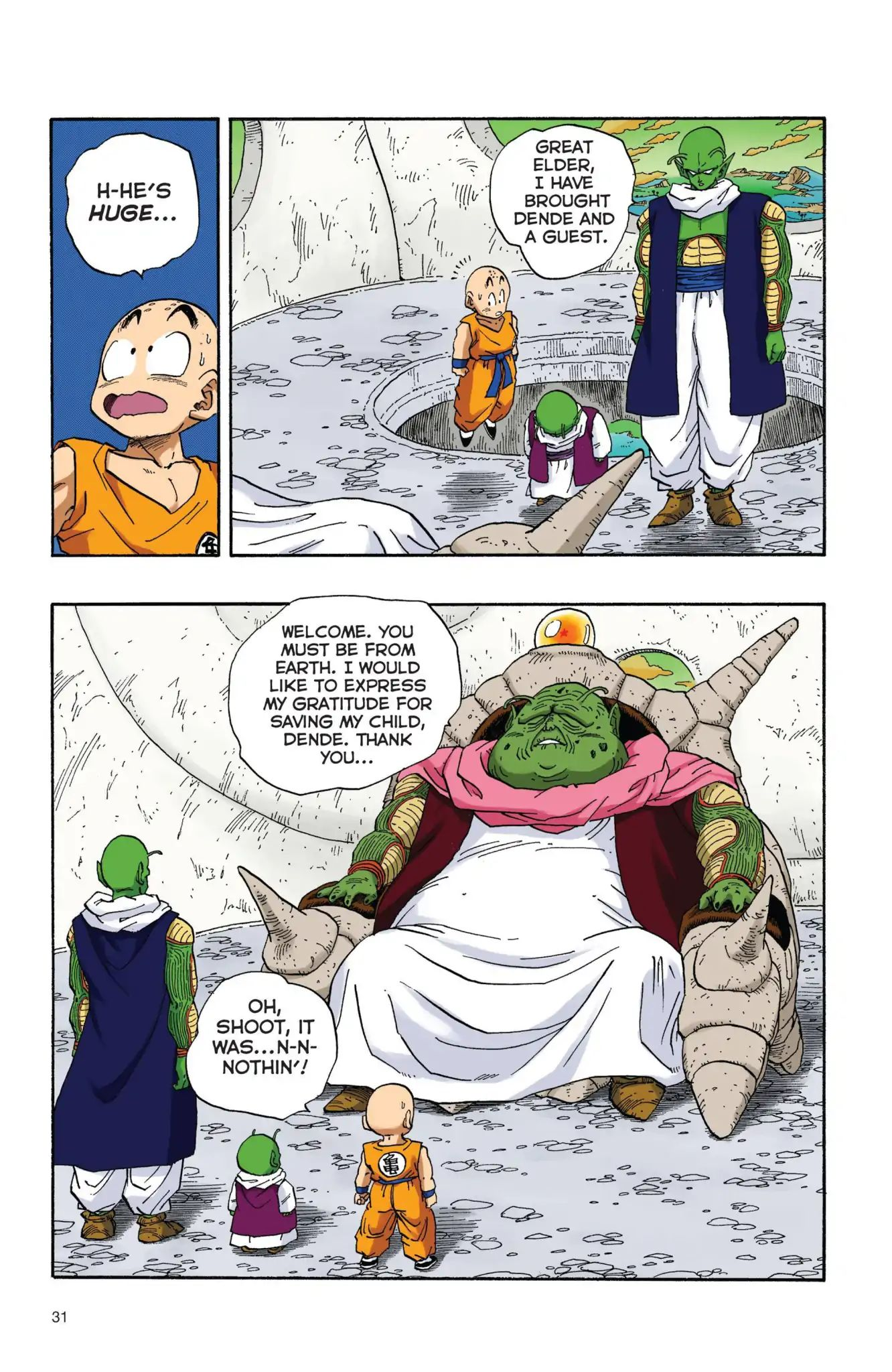 Dragon Ball Full Color Freeza Arc Chapter 19  Online Free Manga Read Image 14