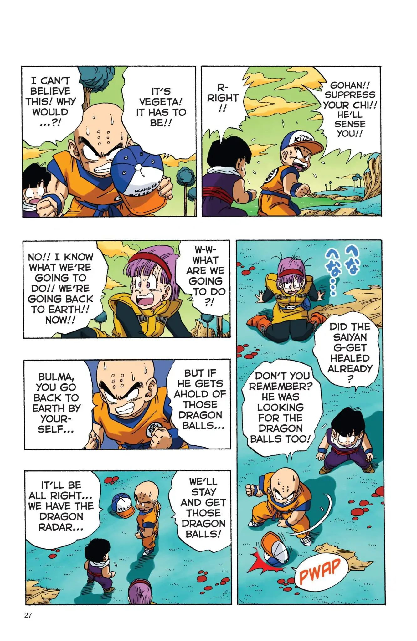 Dragon Ball Full Color Freeza Arc Chapter 2  Online Free Manga Read Image 9