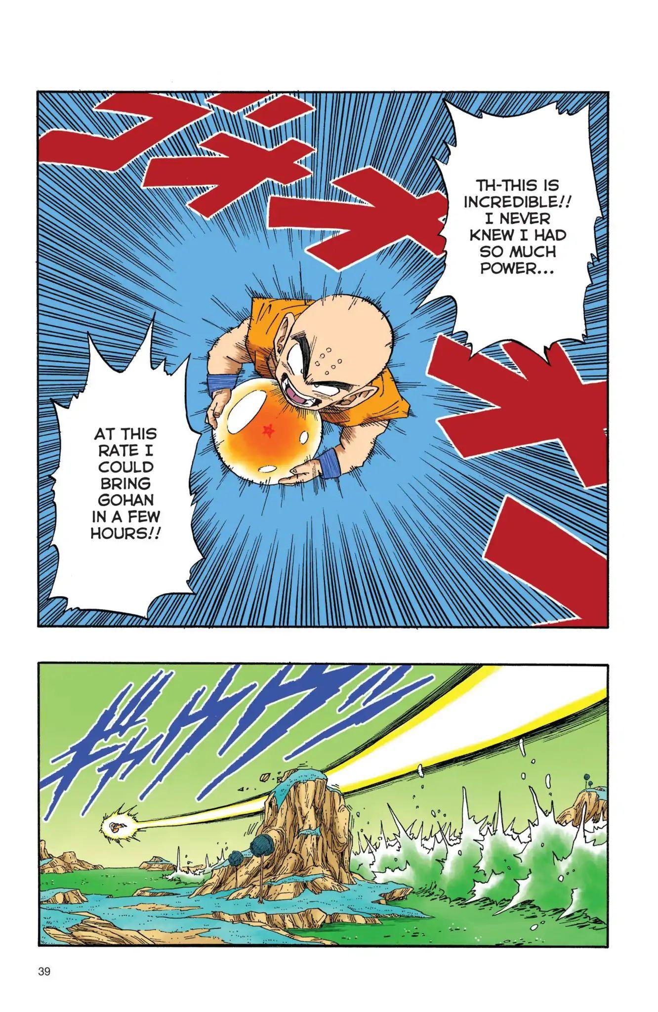Dragon Ball Full Color Freeza Arc Chapter 20  Online Free Manga Read Image 8